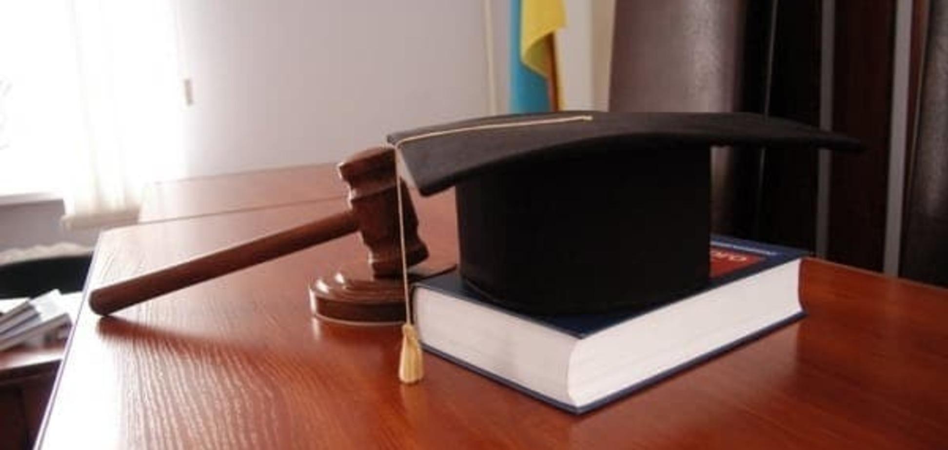Судья из Северодонецка