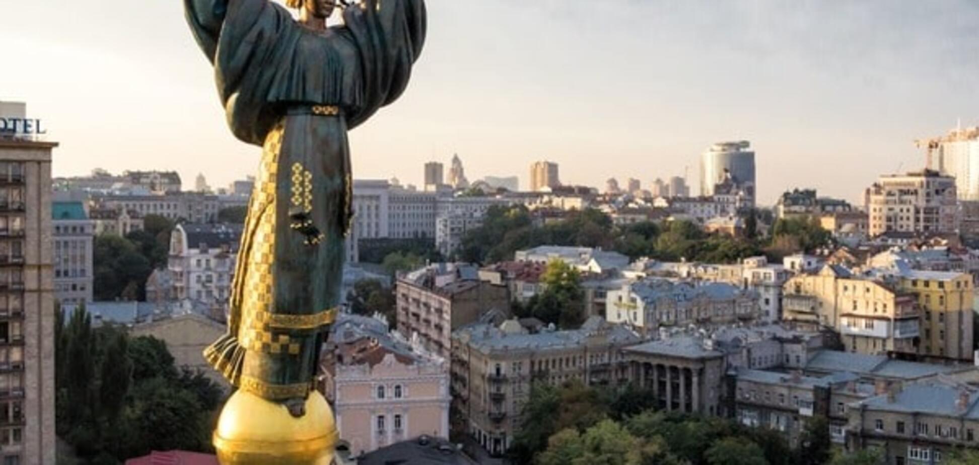 Час незалежності: шанс для України, щоб змінитися