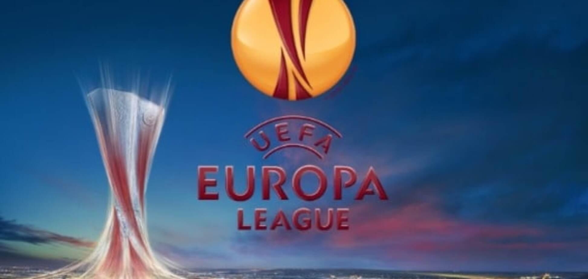 Лига Европы жеребьевка