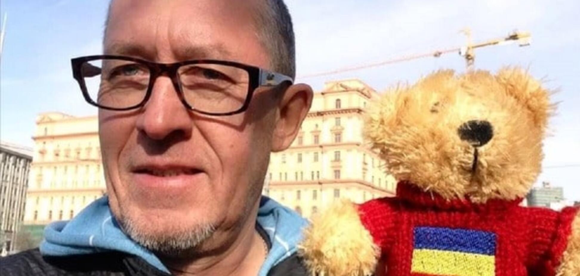 Журналист Александр Щетинин