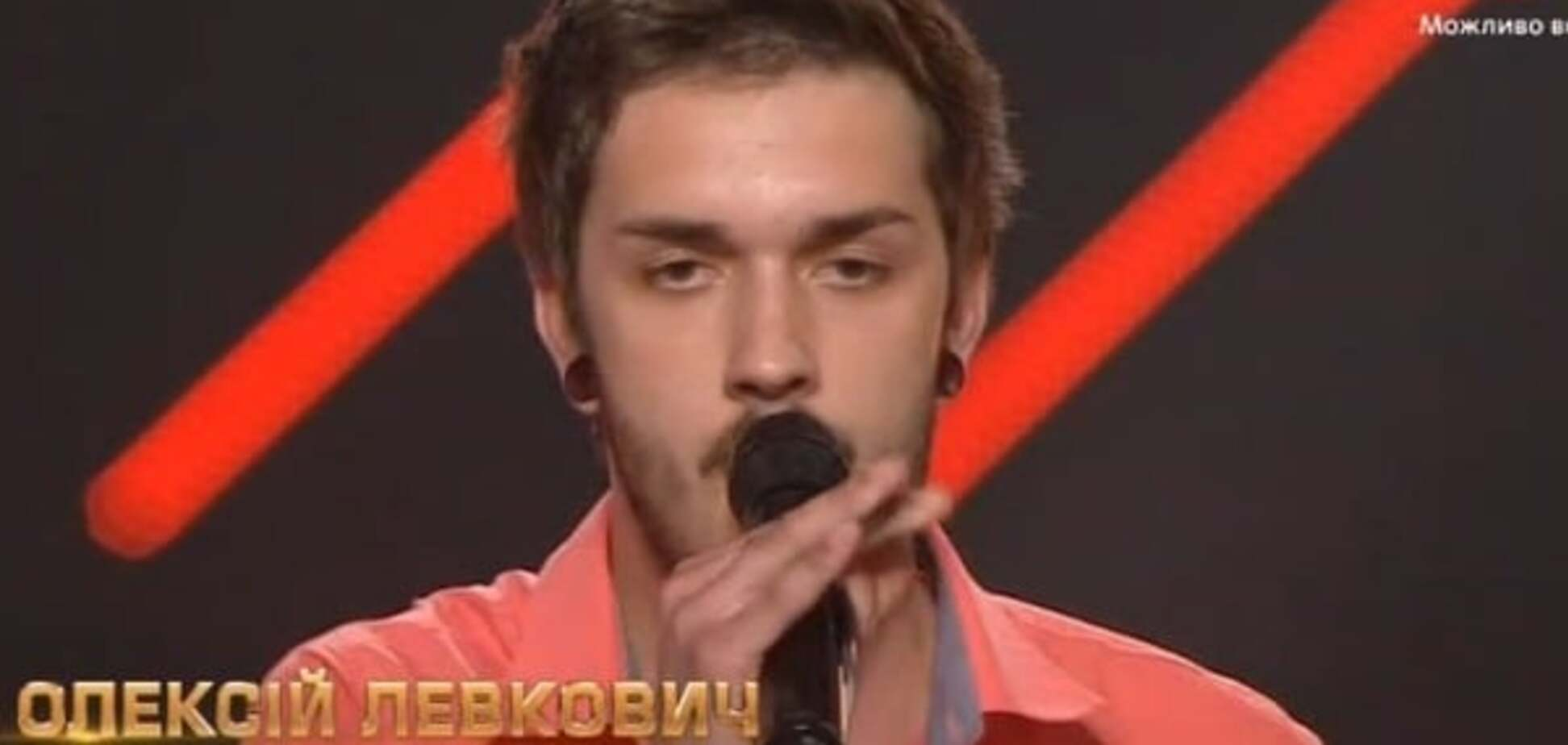 Алексей Левкович