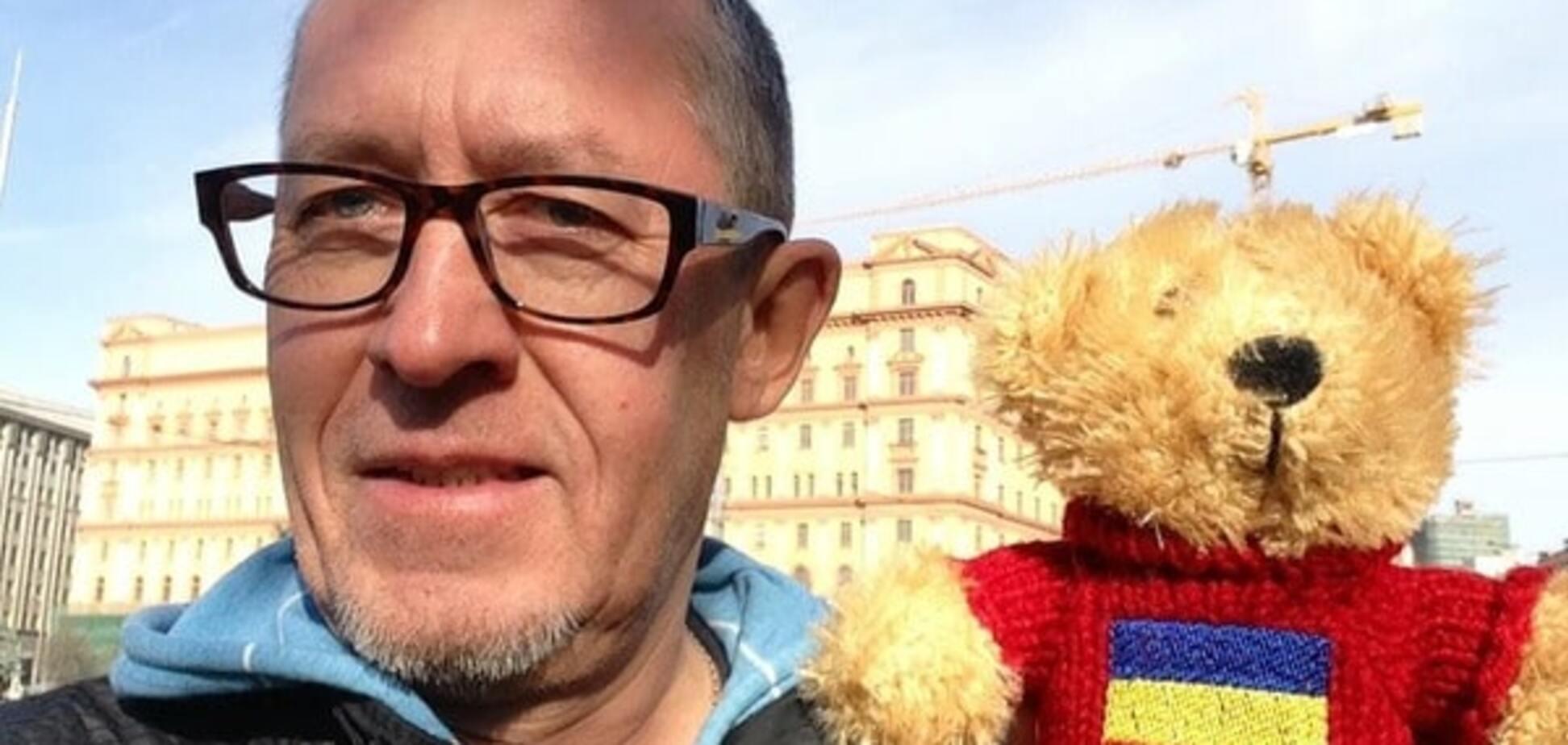 погибший журналист Александр Щетинин