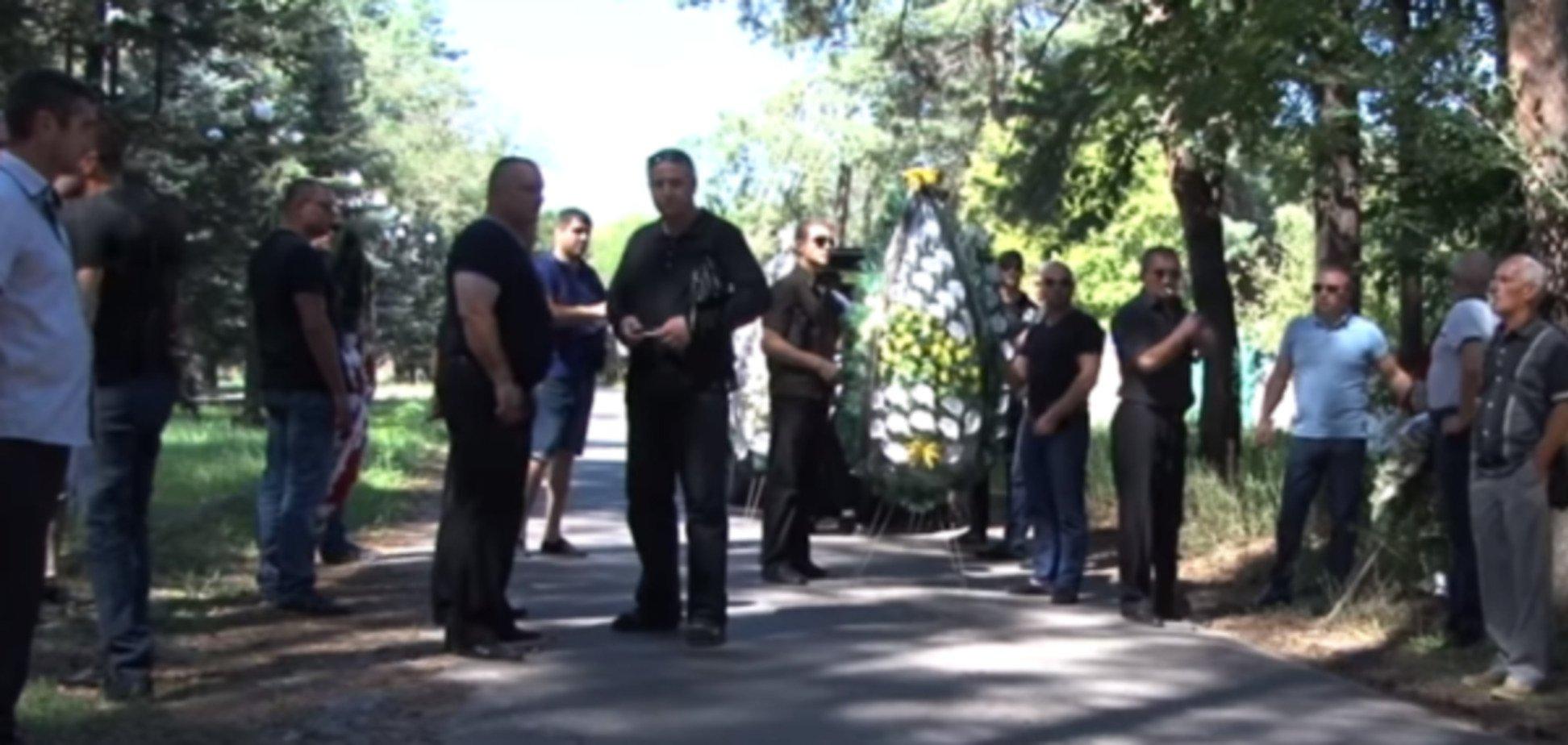 Похороны Лехи Краснодонского
