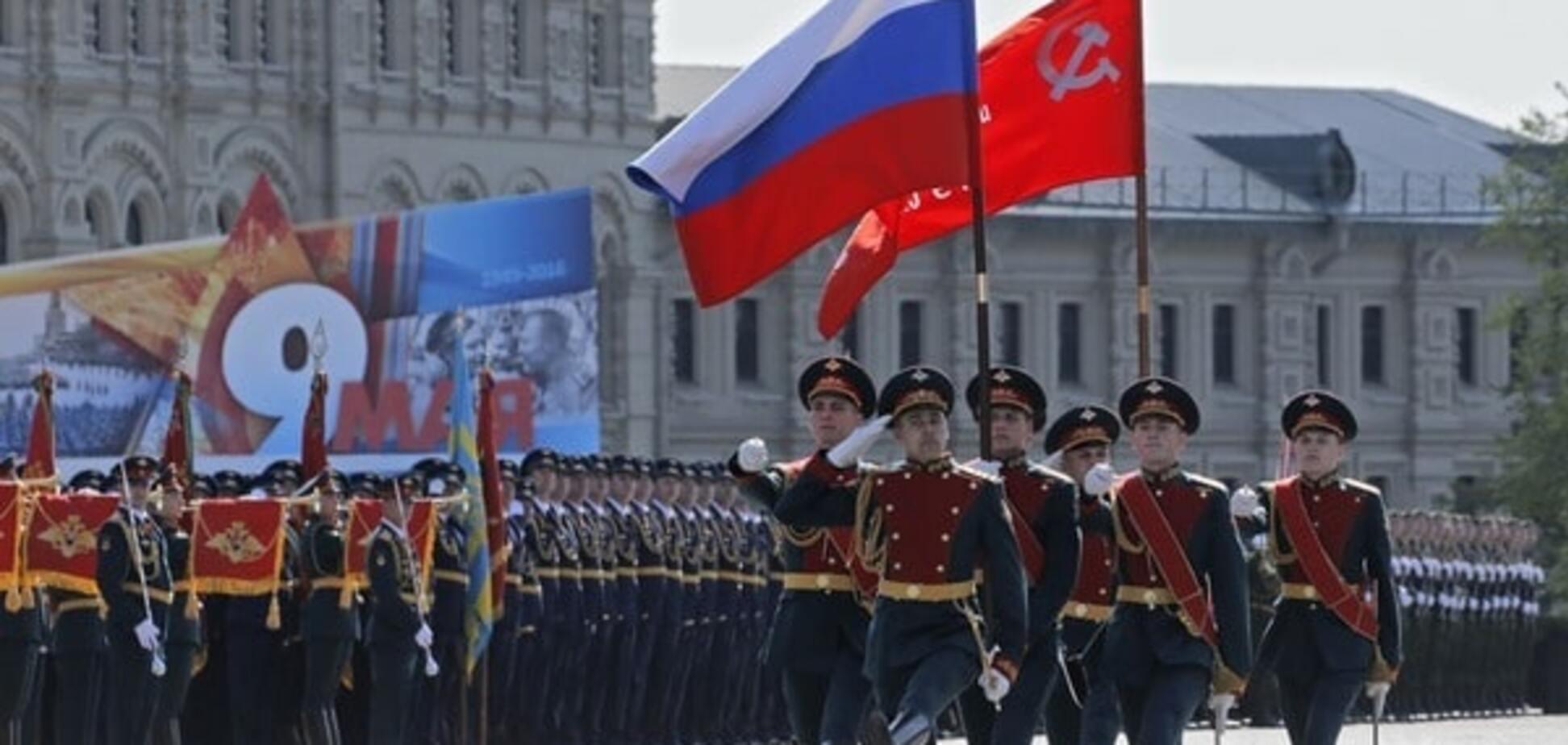россия парад