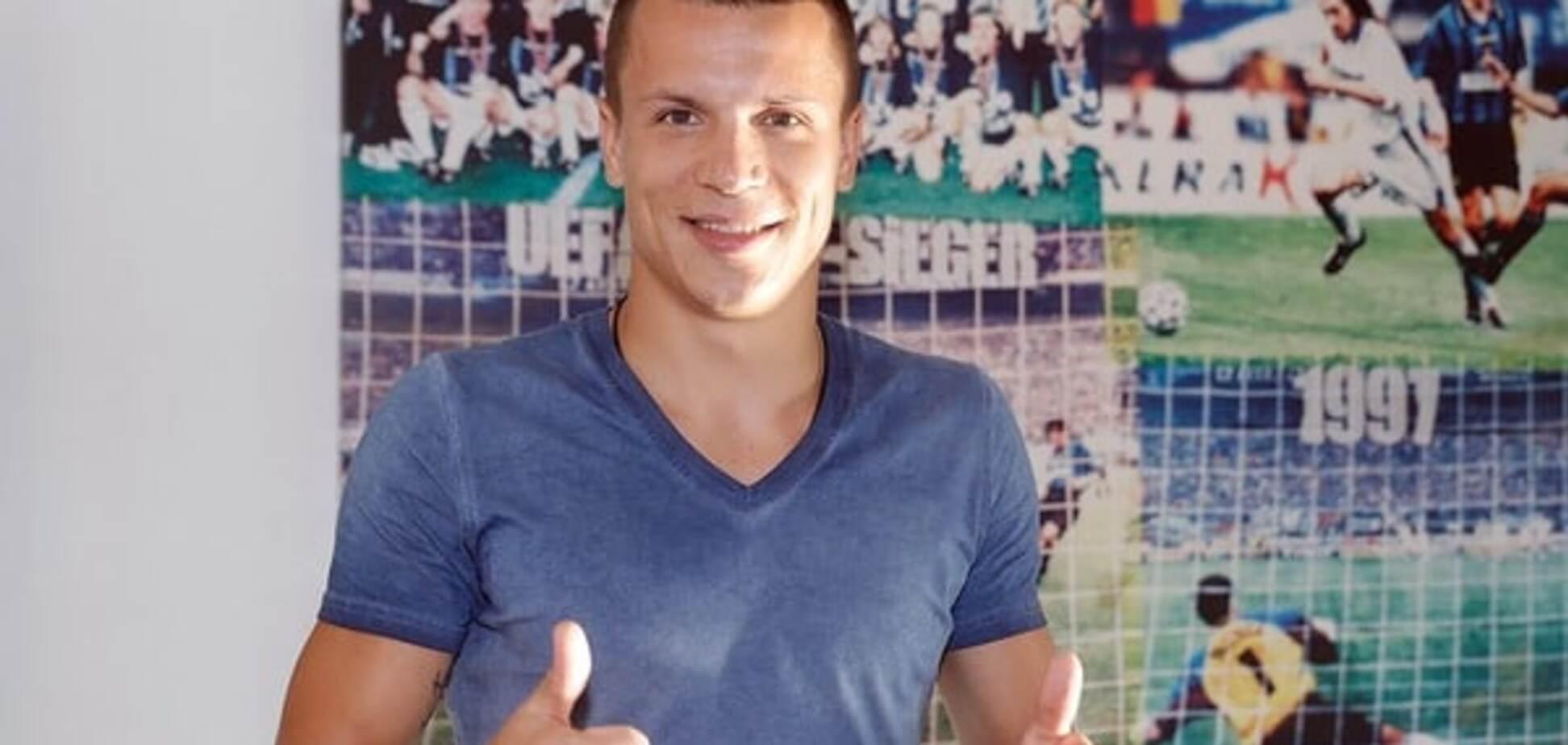 Евгений Коноплянка