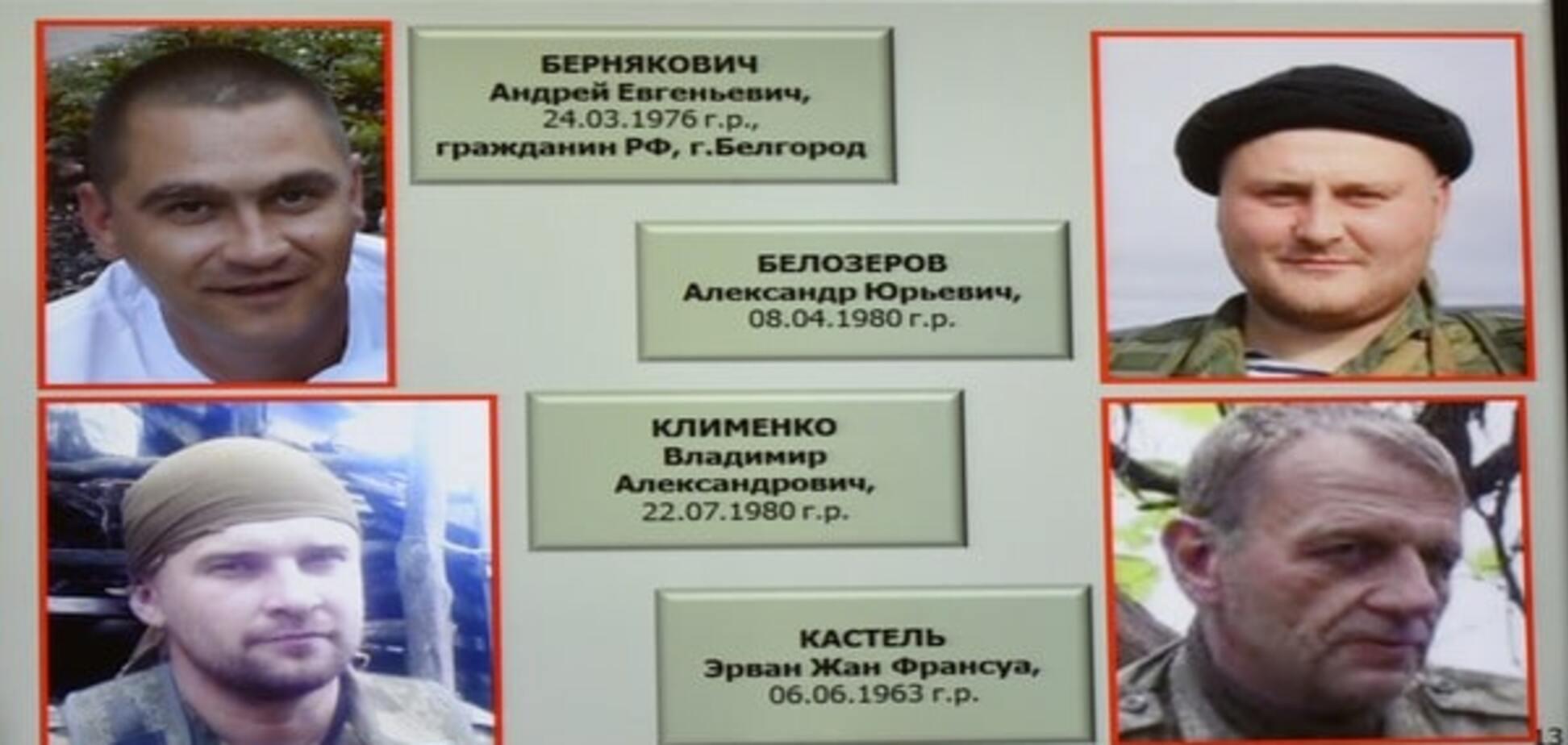 наемники РФ на Донбассе
