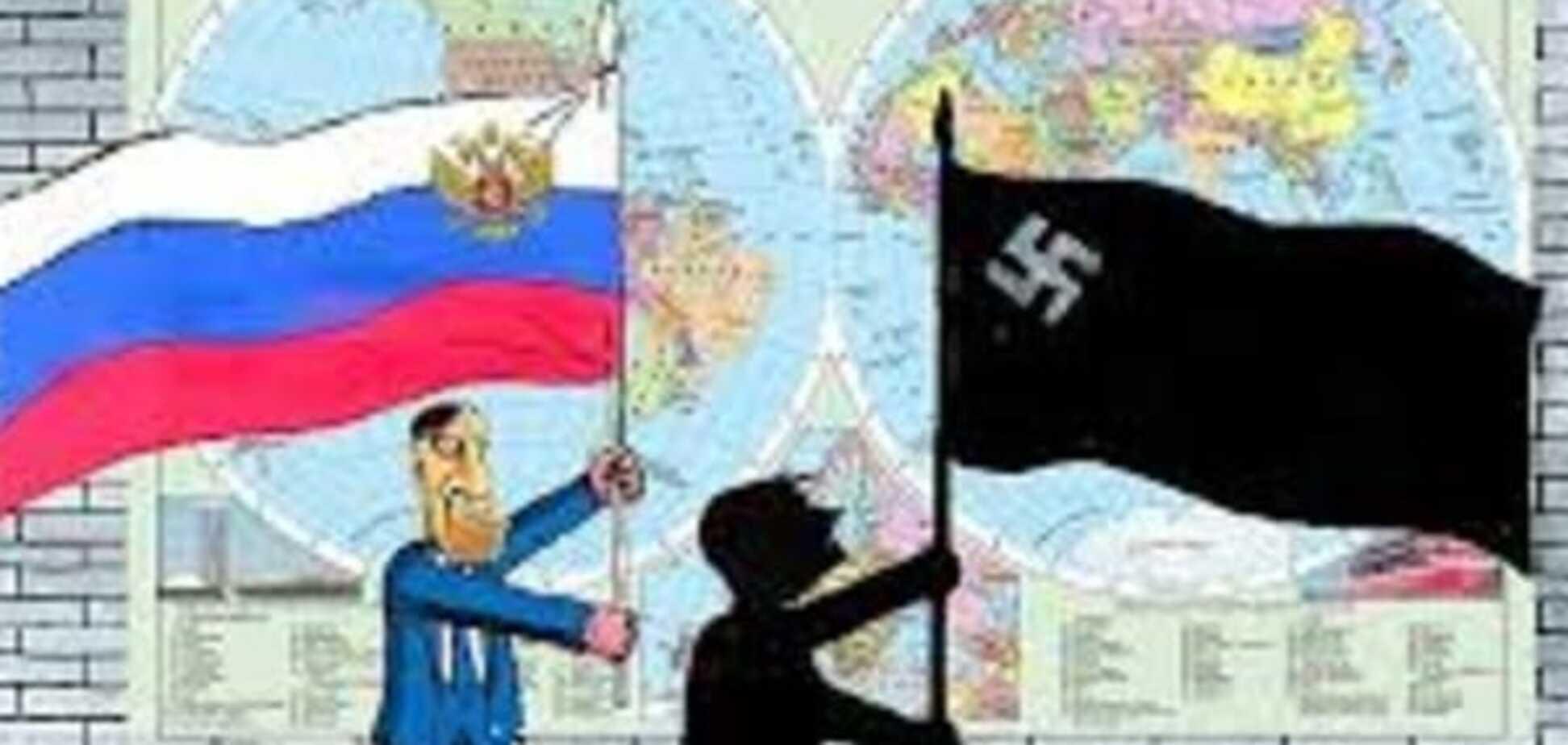 Россия-оккупант
