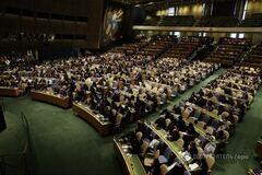 Зал засідань ООН