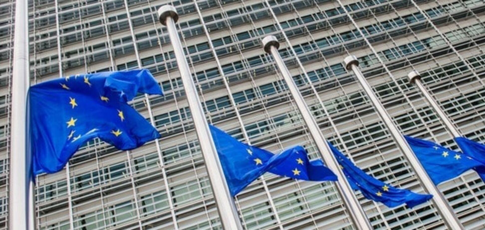 Приспущеные флаги ЕС