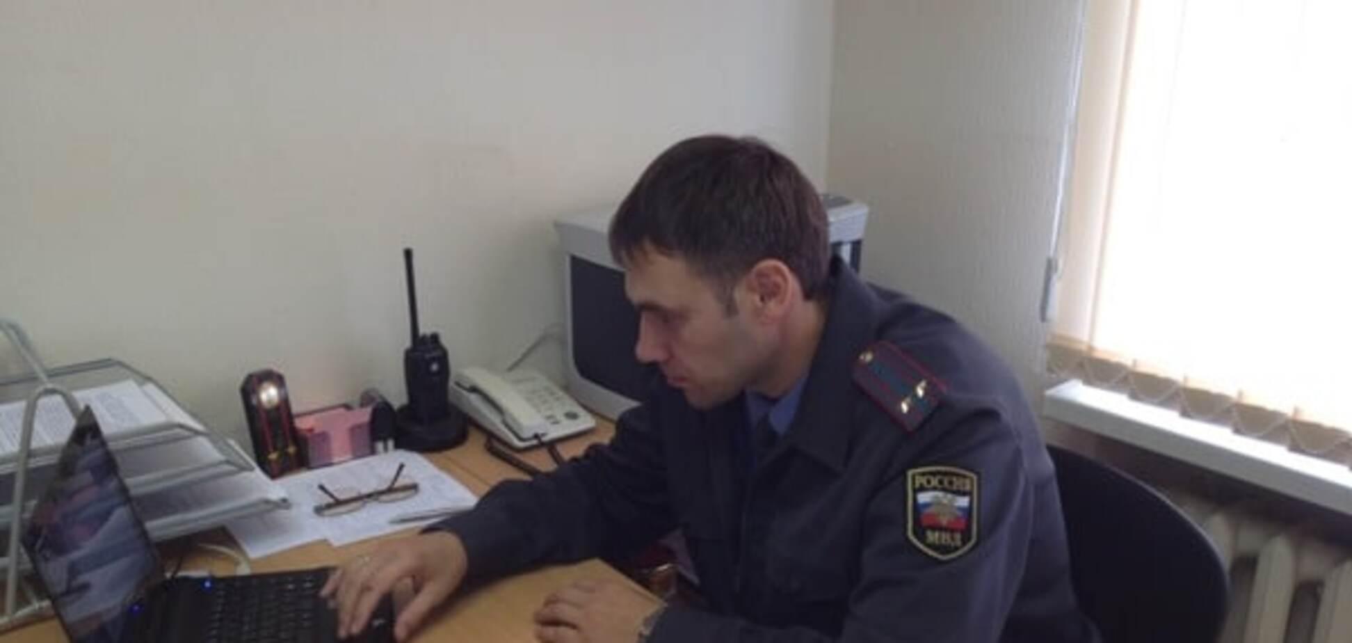Полицейский РФ