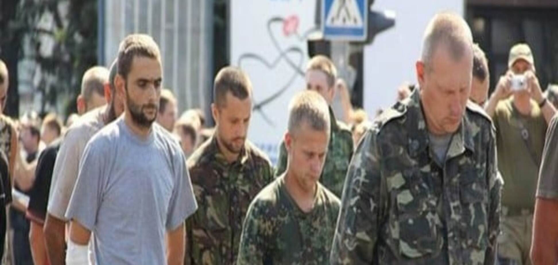украинские пленные в ДНР