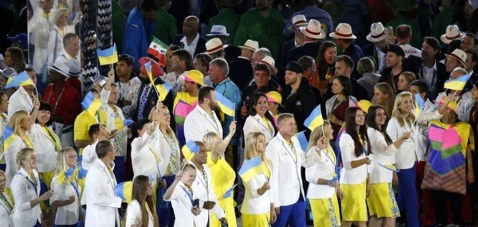 Украина на Олимпиаде-2016