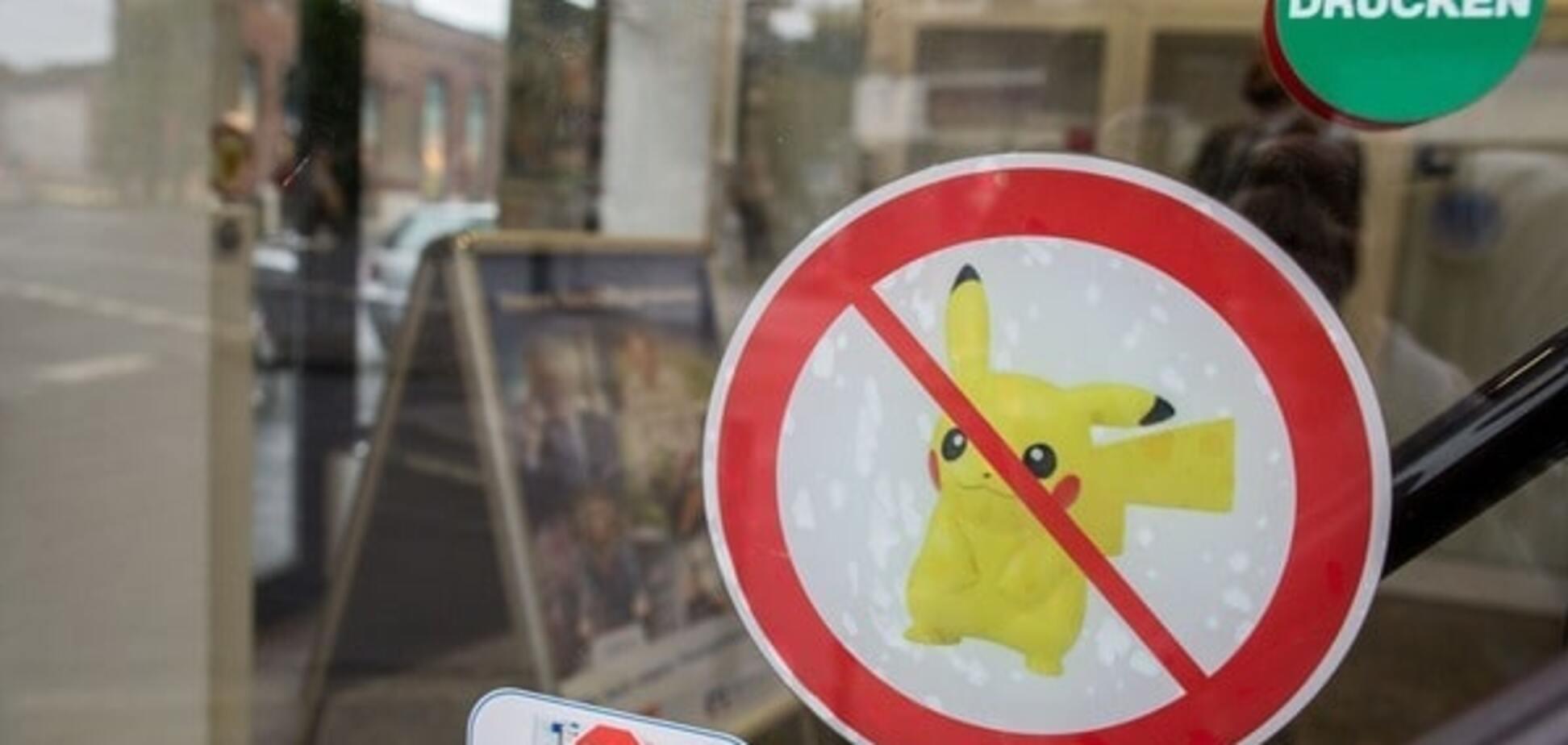 Запрет игры Pokemon Go