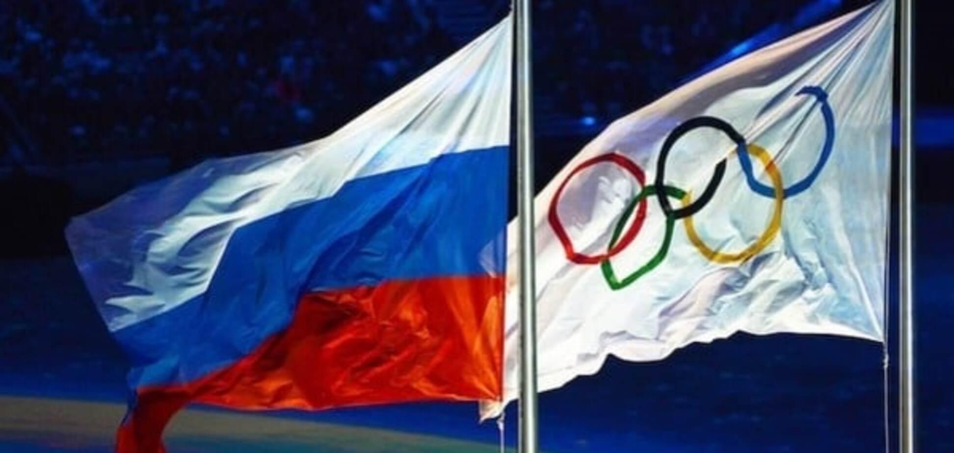 Флаги России и Олимпиады