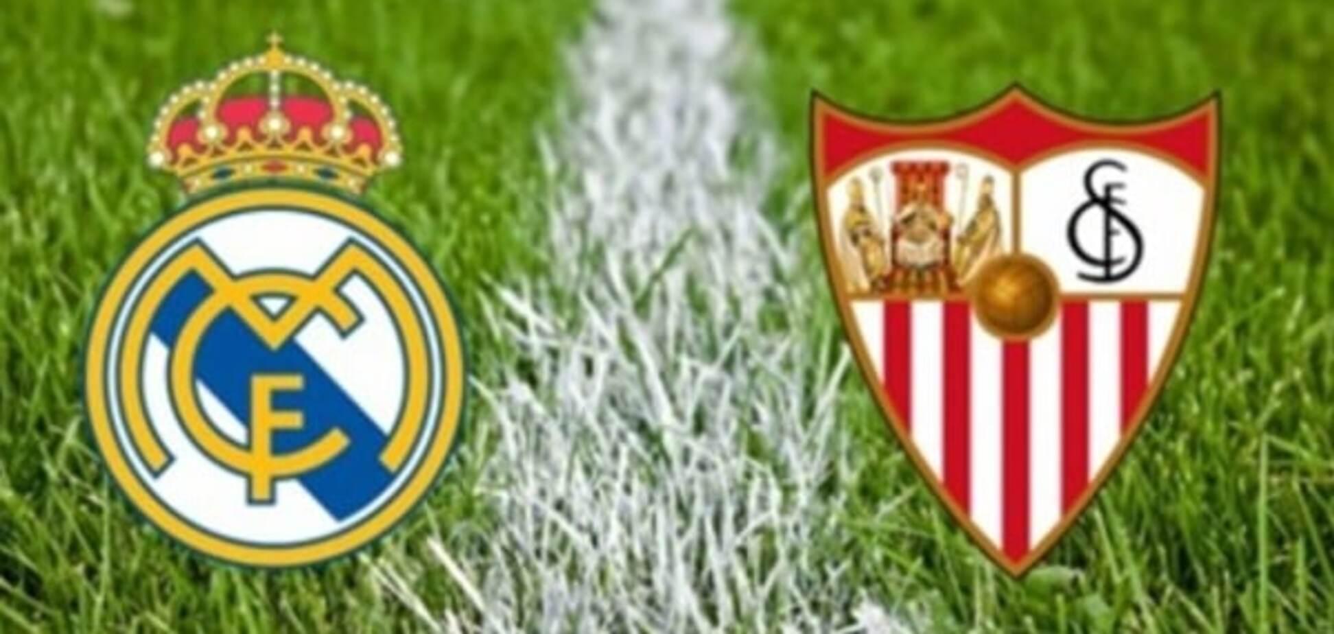 'Реал' - 'Севилья': прогноз букмекеров на Суперкубок Европы