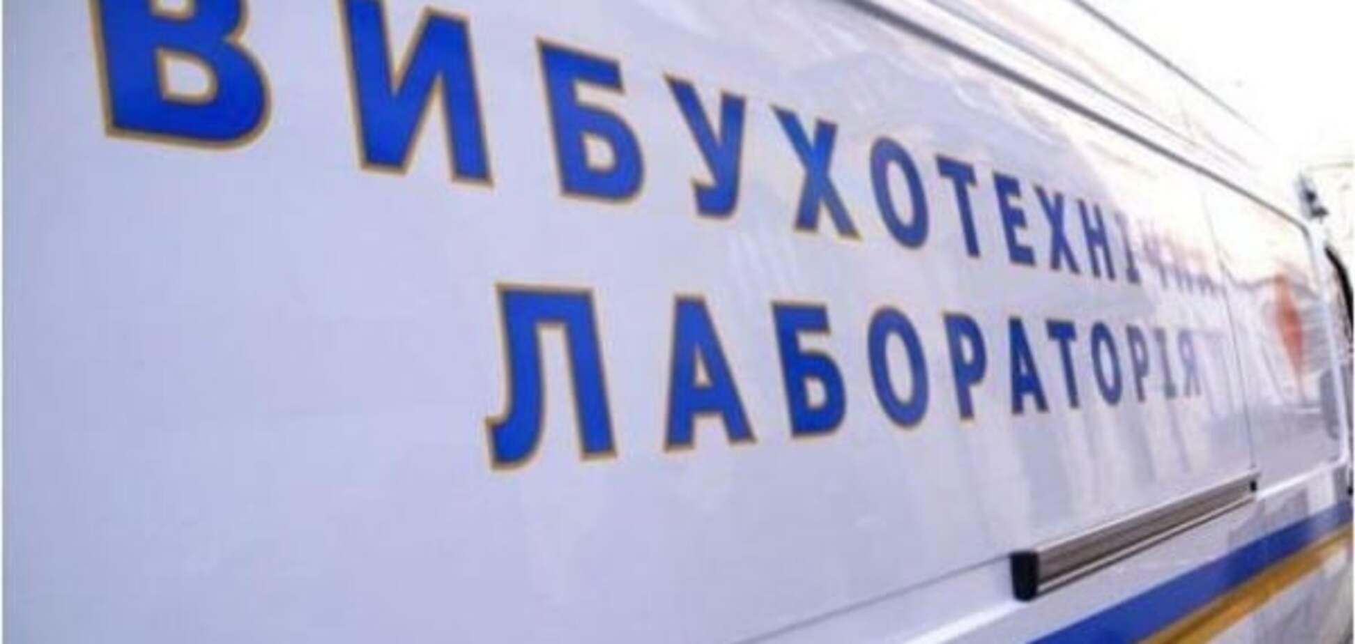 На Днепропетровщине прогремел взрыв: есть погибшие