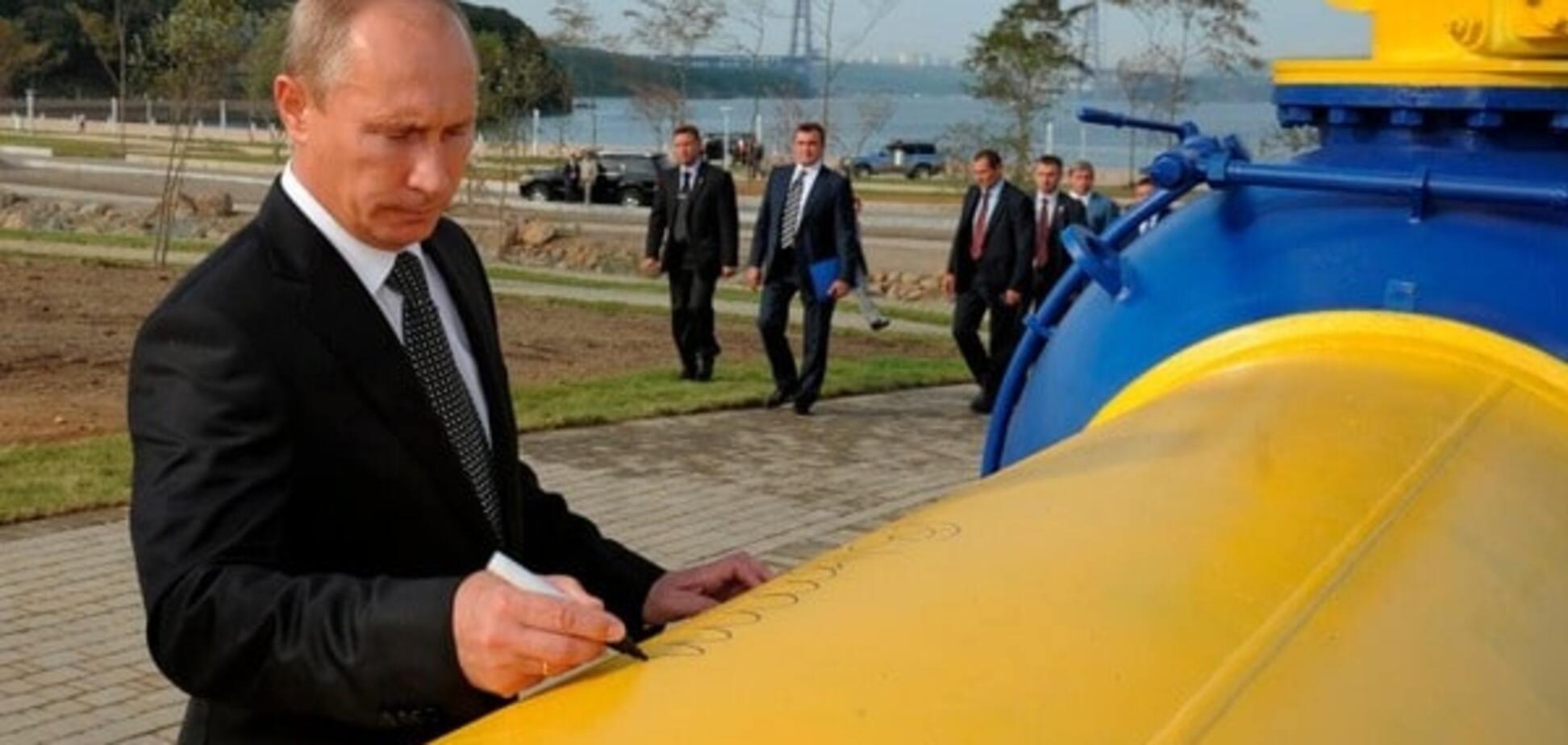 Путин капитулирует