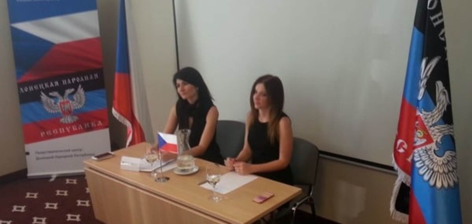 Посольство ДНР у Чехії