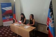 Посольство ДНР в Чехии