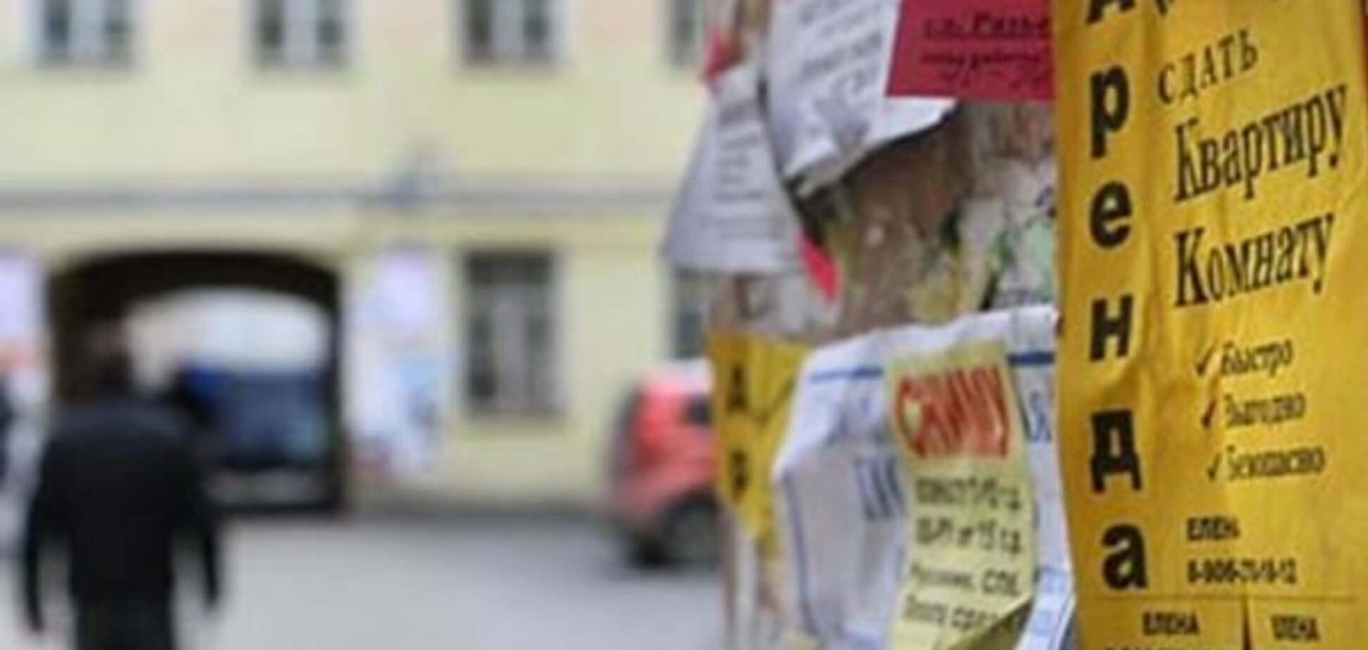На будь-який смак: названо ціни оренди найбюджетнішого і найдорожчого житла в Києві