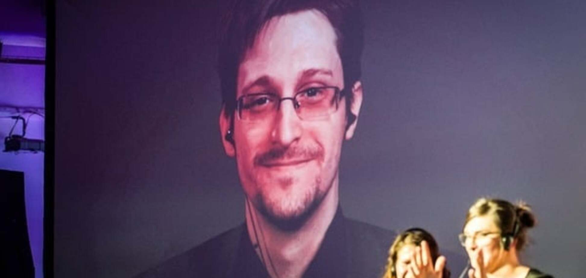Занадто далеко зайшла: Сноуден заявив, що за хакерськими атаками на США може стояти Росія