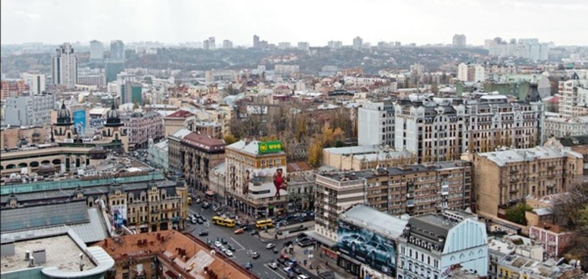 Золотые 'квадраты': стало известно, сколько лет украинцам нужно работать на квартиру в Киеве