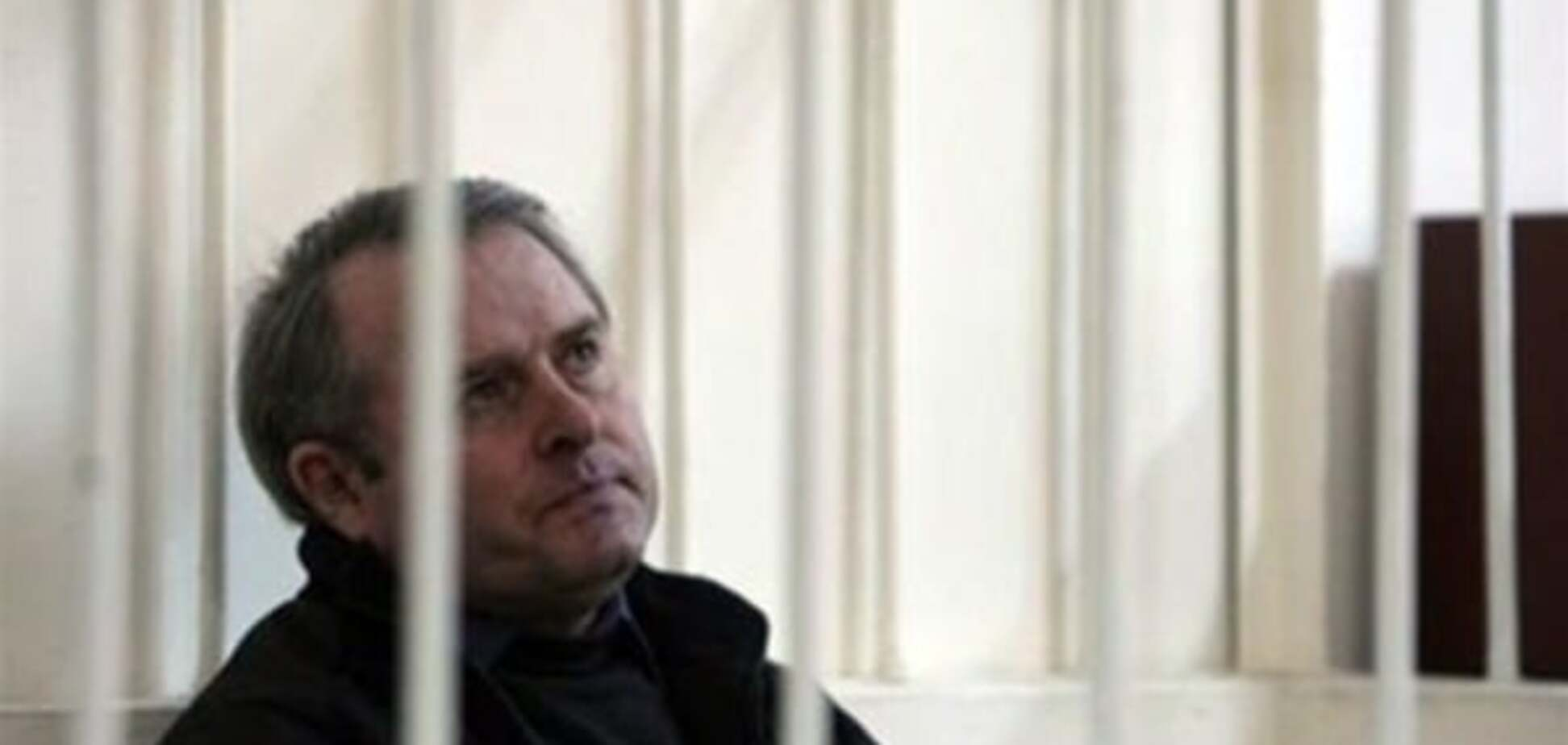 Прокуратура хочет вернуть Лозинского за решетку