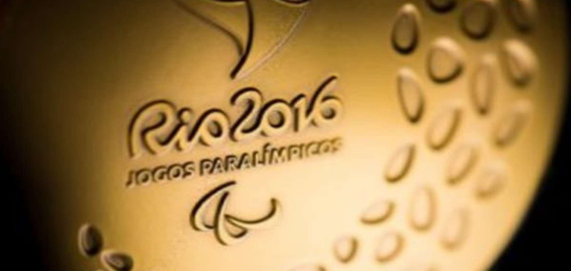 Україна виграла два 'золота', побивши світовий рекорд на Паралімпіаді-2016