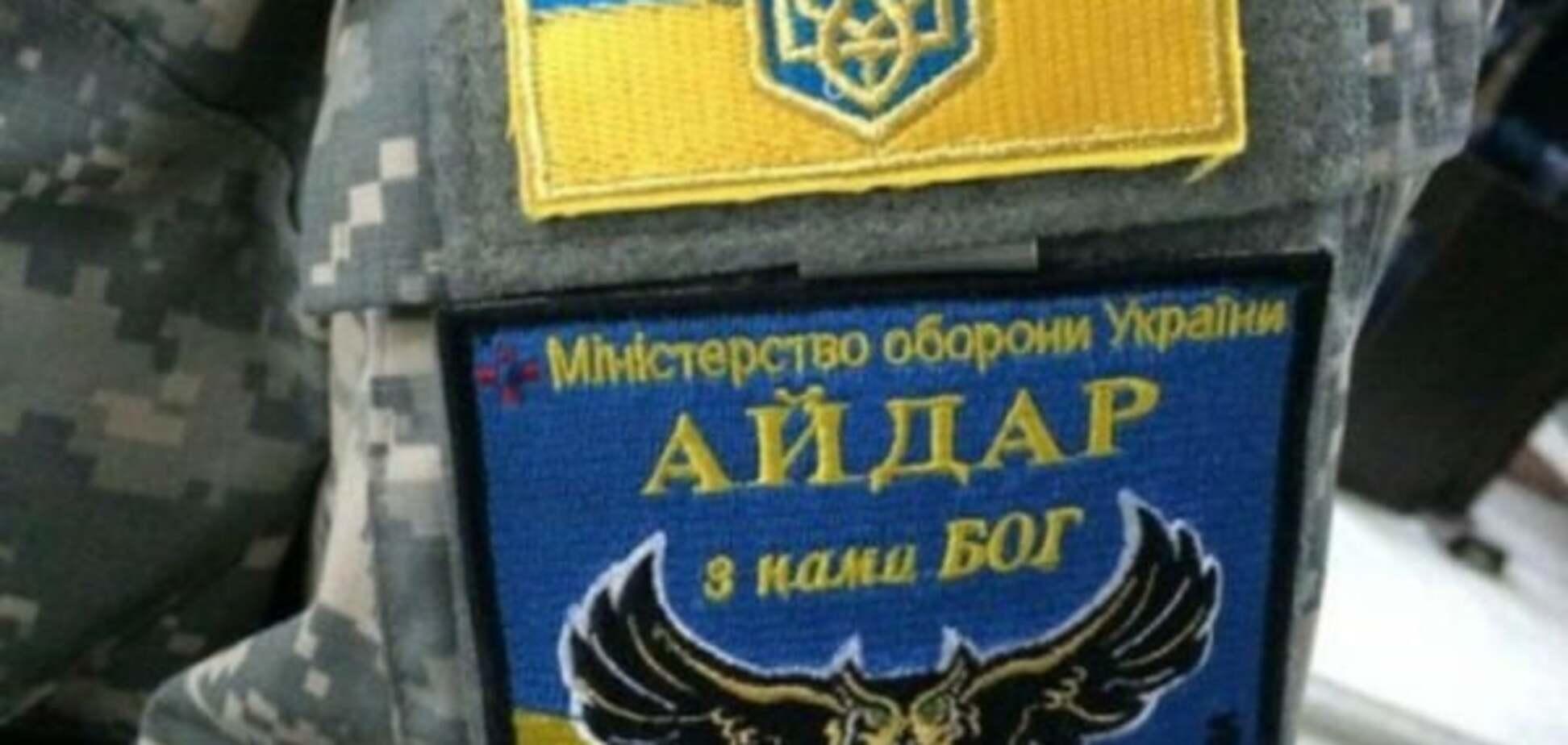 На колишнього бійця 'Айдара' напали з ножем у Харкові