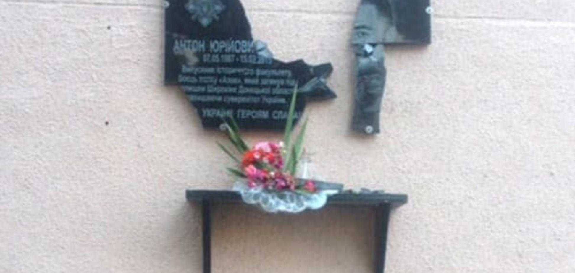 У Полтаві порозбивали меморіальні дошки героям АТО