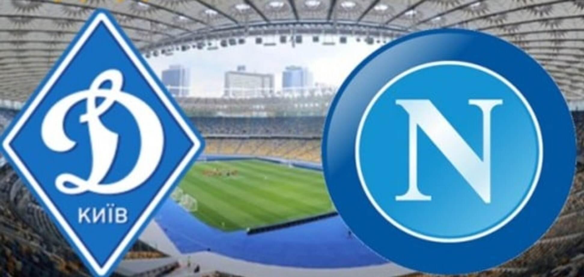 'Динамо' - 'Наполі': анонс, прогноз, де дивитися матч Ліги чемпіонів
