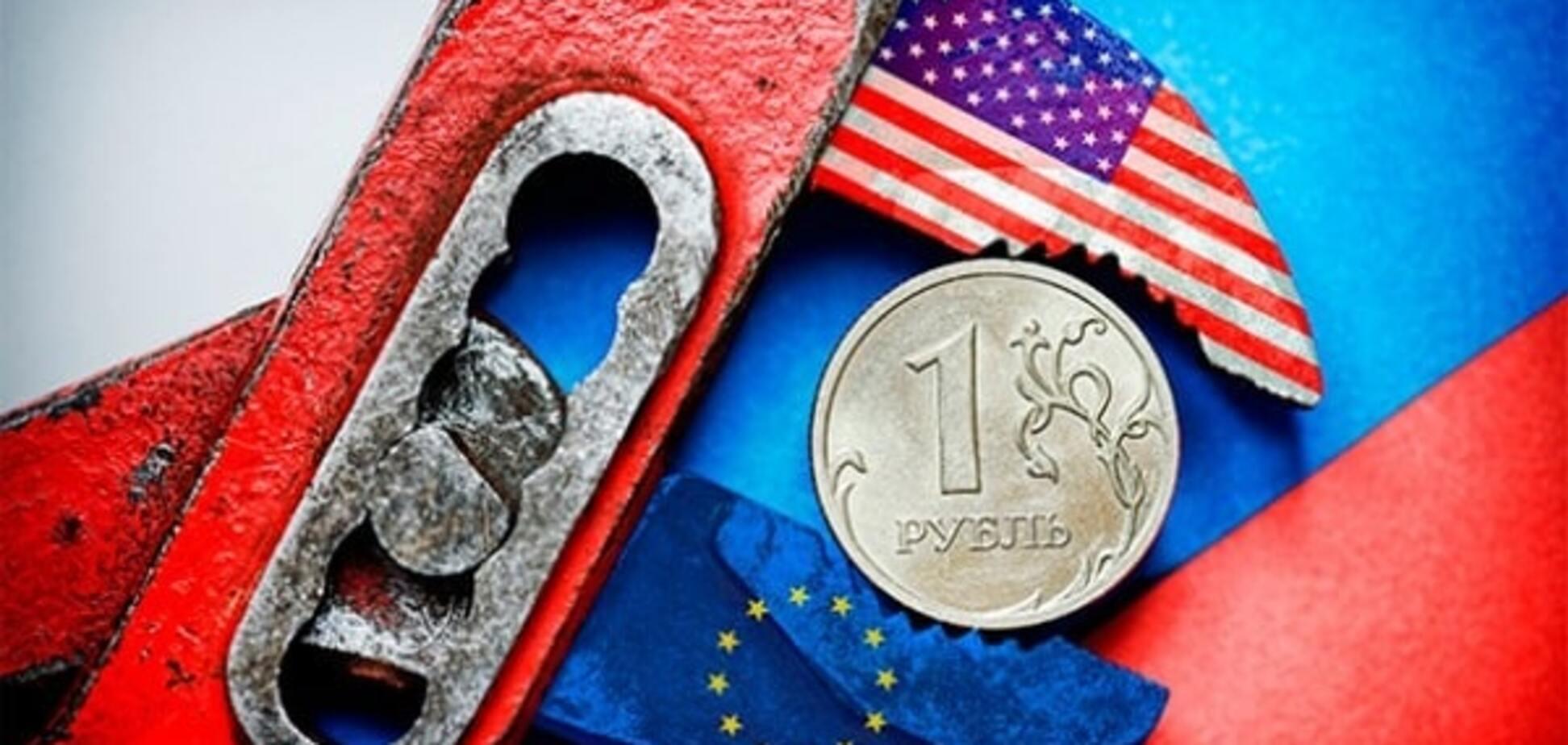 Экономическое удушение России