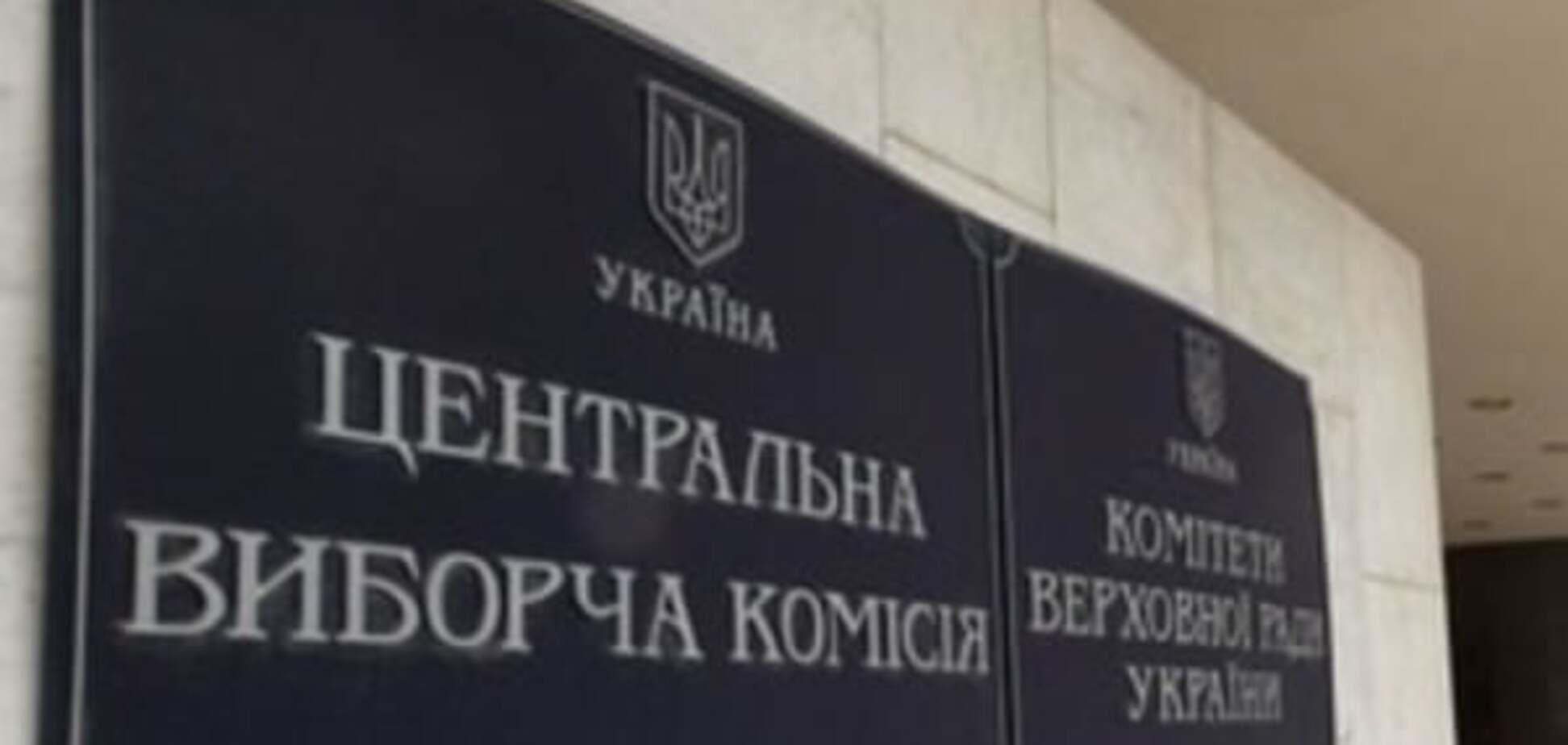 Экс-помощник Мартыненко сменил в Раде Сторожука