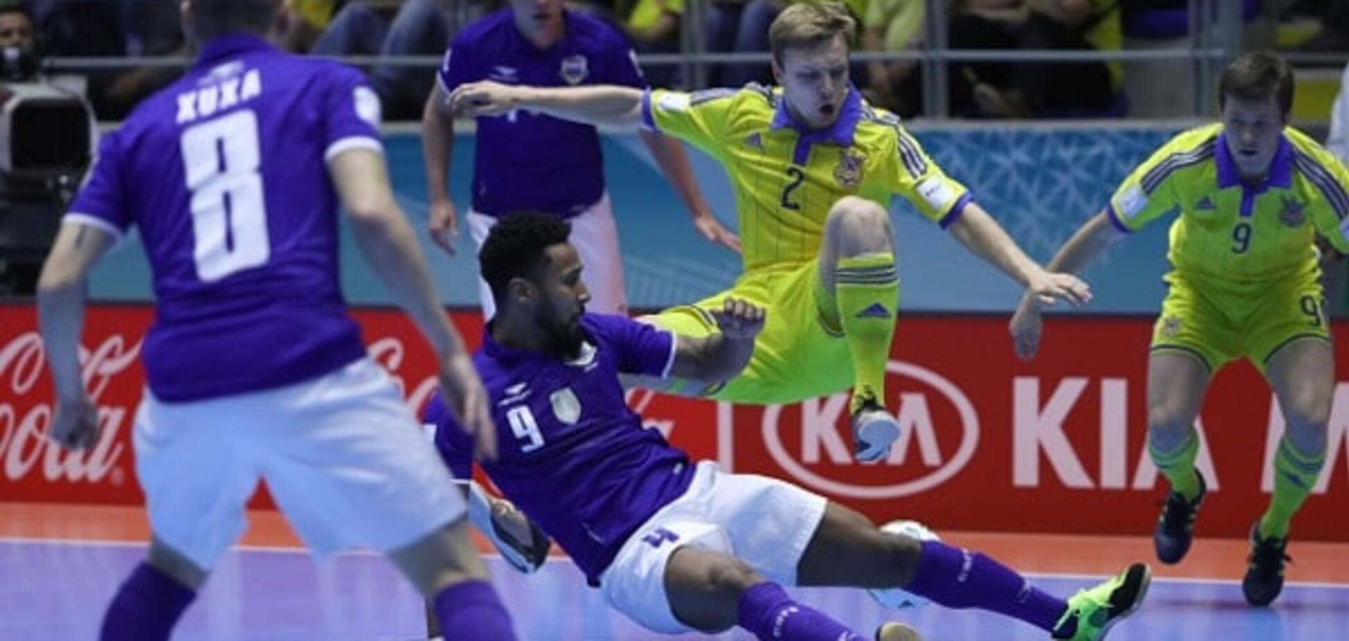 Сборная Украины дала бой Бразилии на чемпионате мира по футзалу