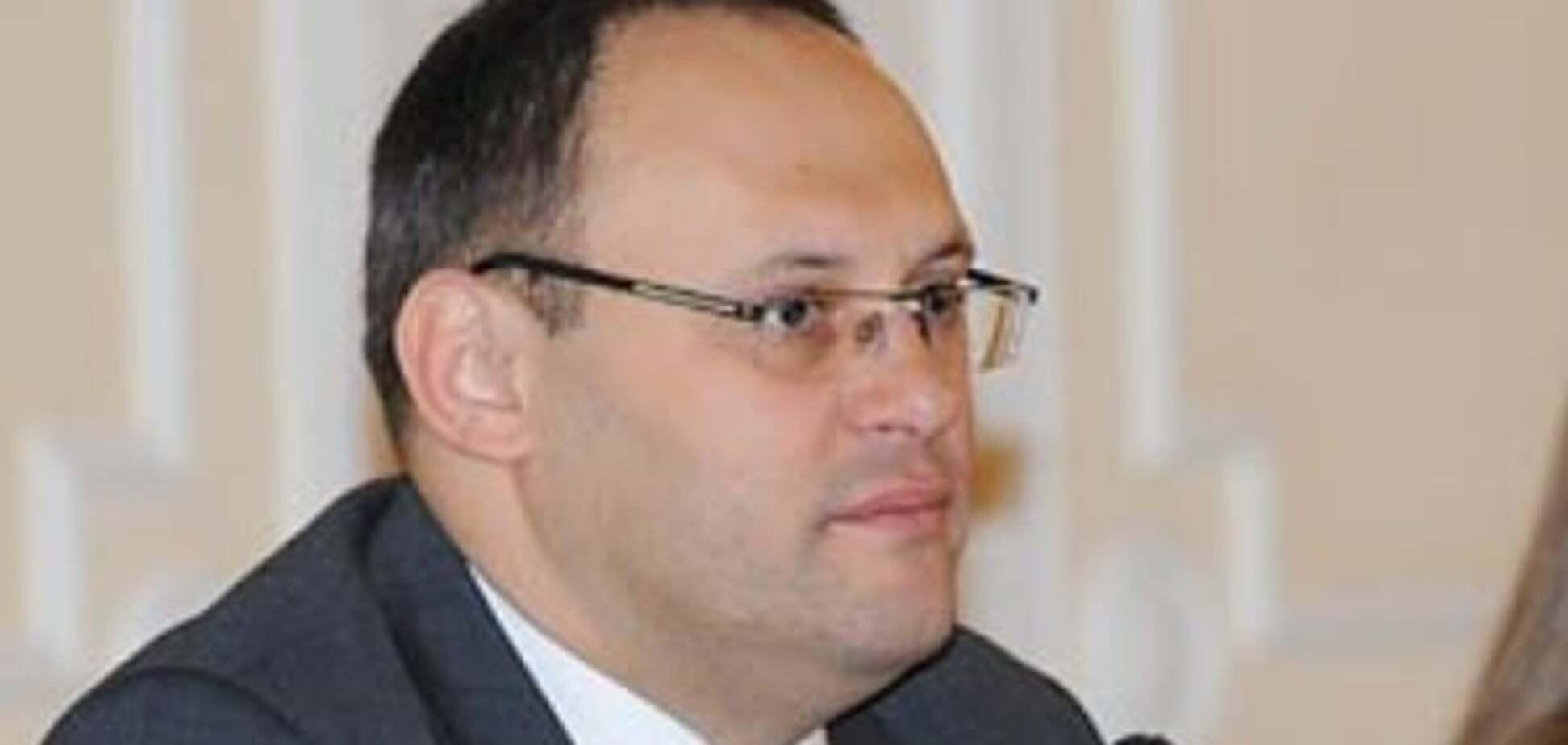 В Панаме нашли дом Каськива за 500 тысяч евро