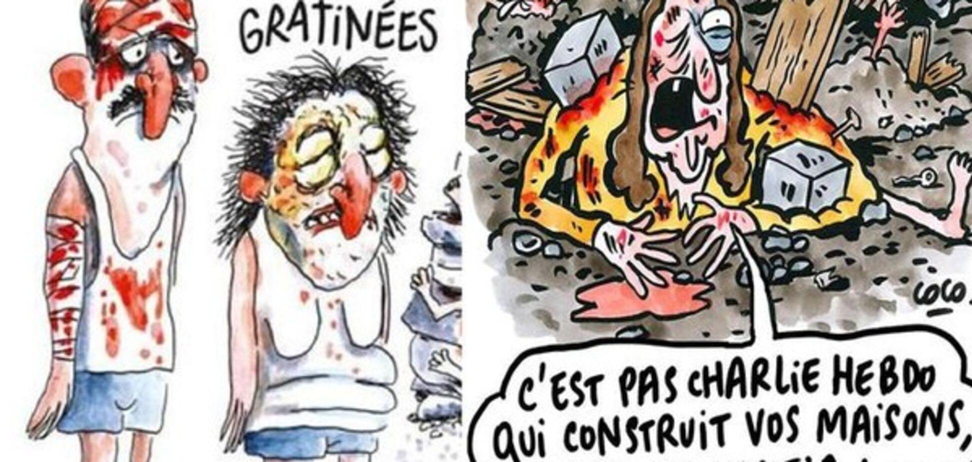 Землетрясение в Италии: власти пострадавшего города подали в суд на Charlie Hebdo из-за карикатуры