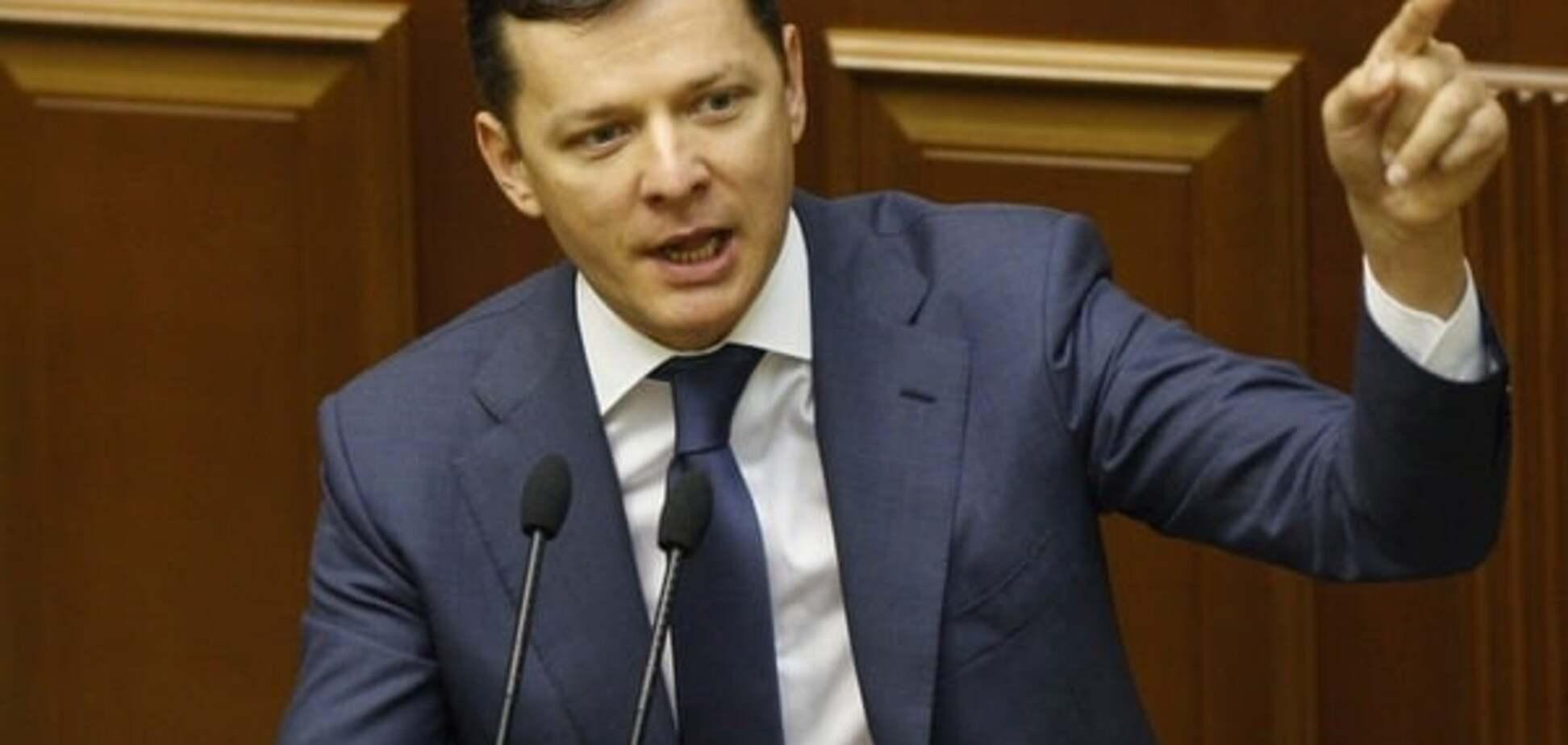 Ляшко об аресте в 'ДНР' подростков-'диверсантов': давайте поднимем весь мир