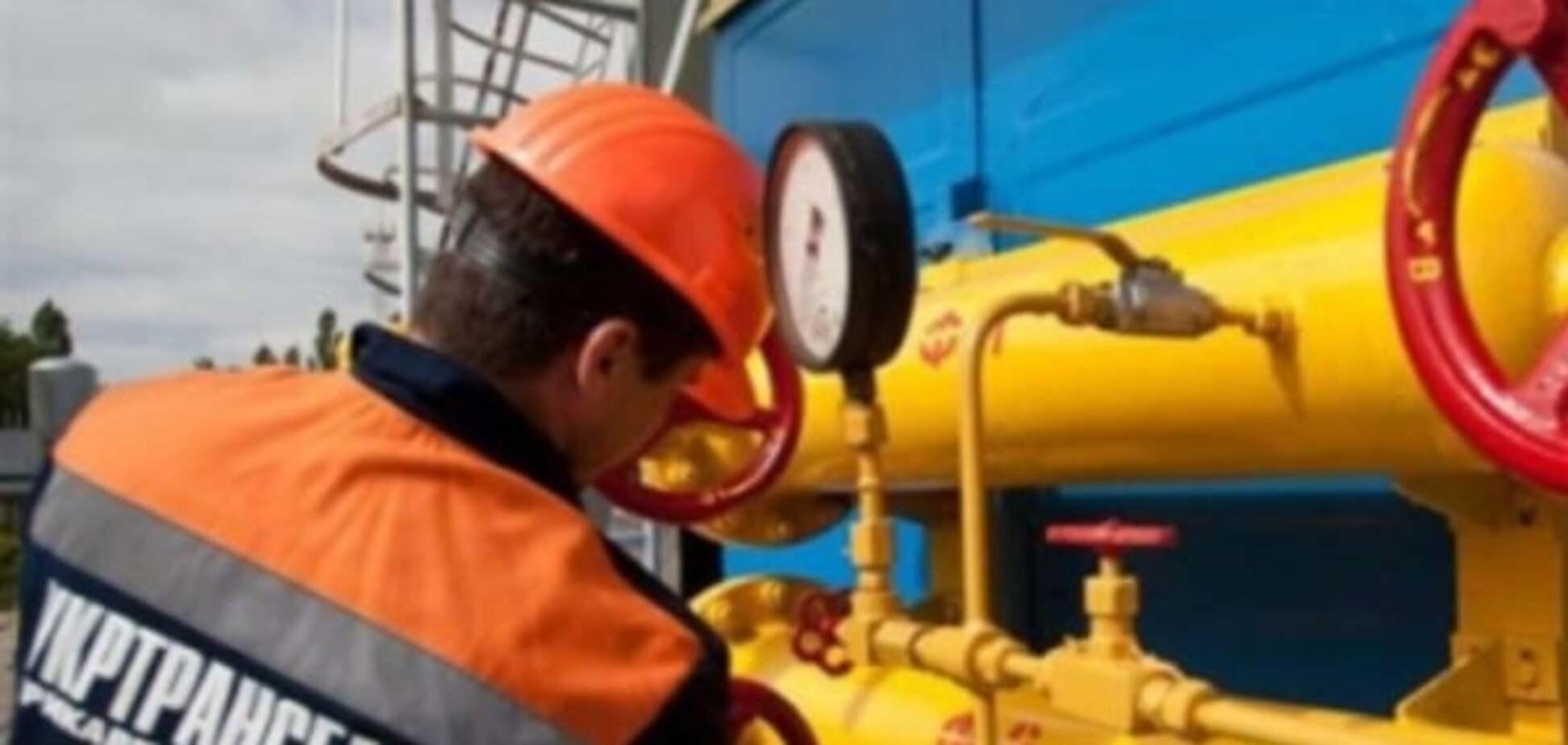 В 'Укртрансгазе' назвали самые опасные для Украины шаги 'Газпрома' по остановке транзита