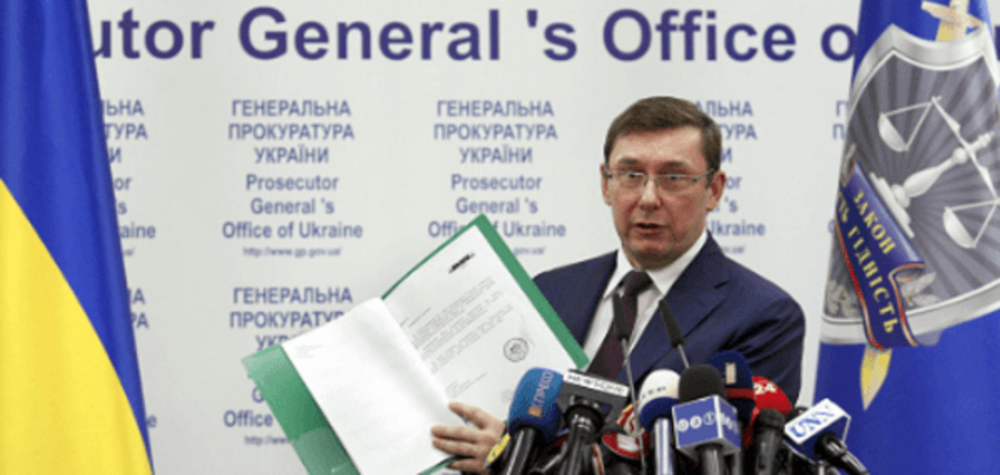 Луценко рассказал, когда ГПУ вручит подозрение мэрам Ирпеня и Бучи