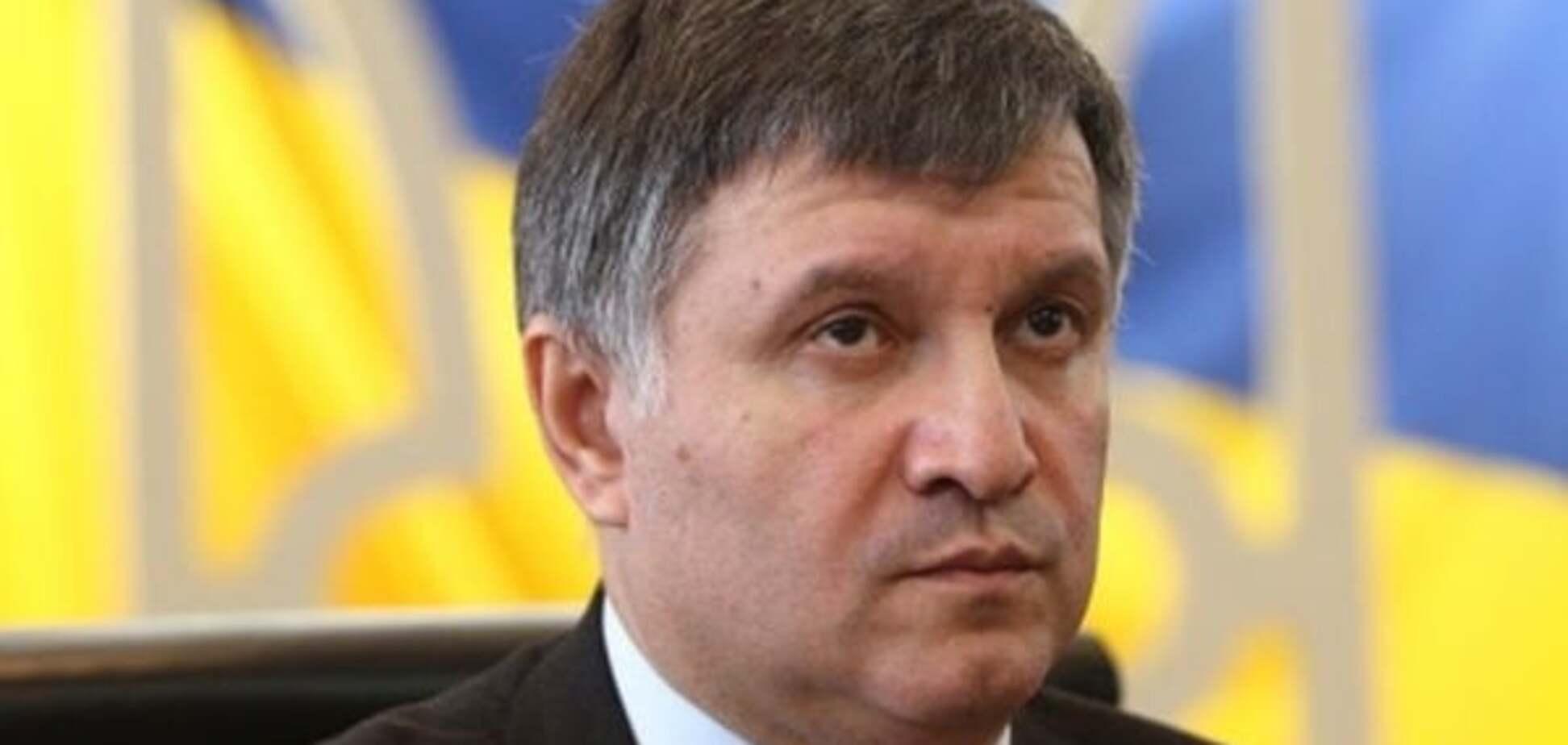 'Есть решение суда': ГПУ передала дело Авакова в НАБУ