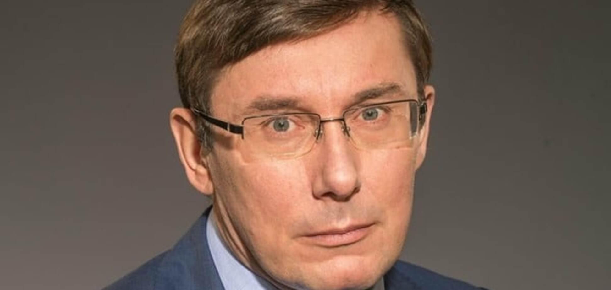 Луценко рассказал, из каких 'моментов' состоит дело Януковича