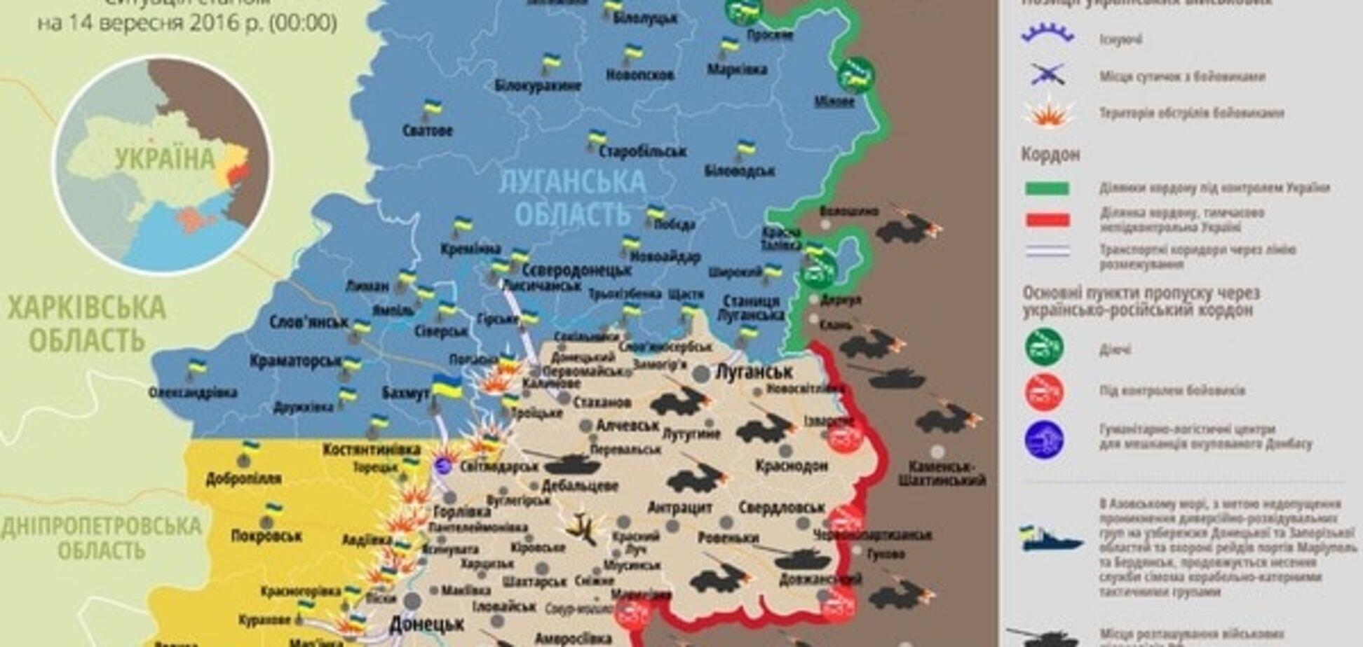 Украинские бойцы понесли потери на Донбассе: опубликована карта АТО