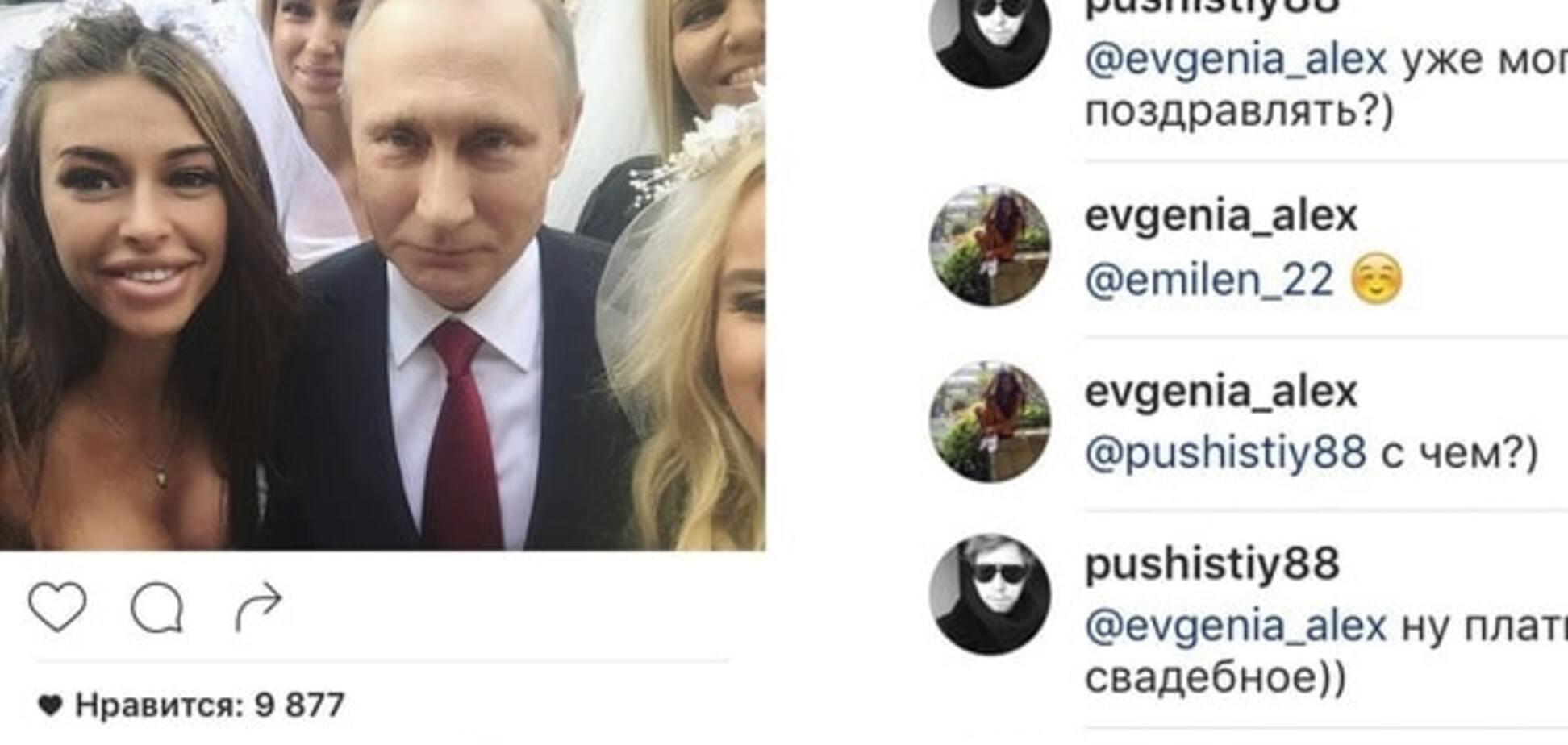 Он хоть настоящий? Соцсети высмеяли фотосессию Путина с 'невестами' из эскорта