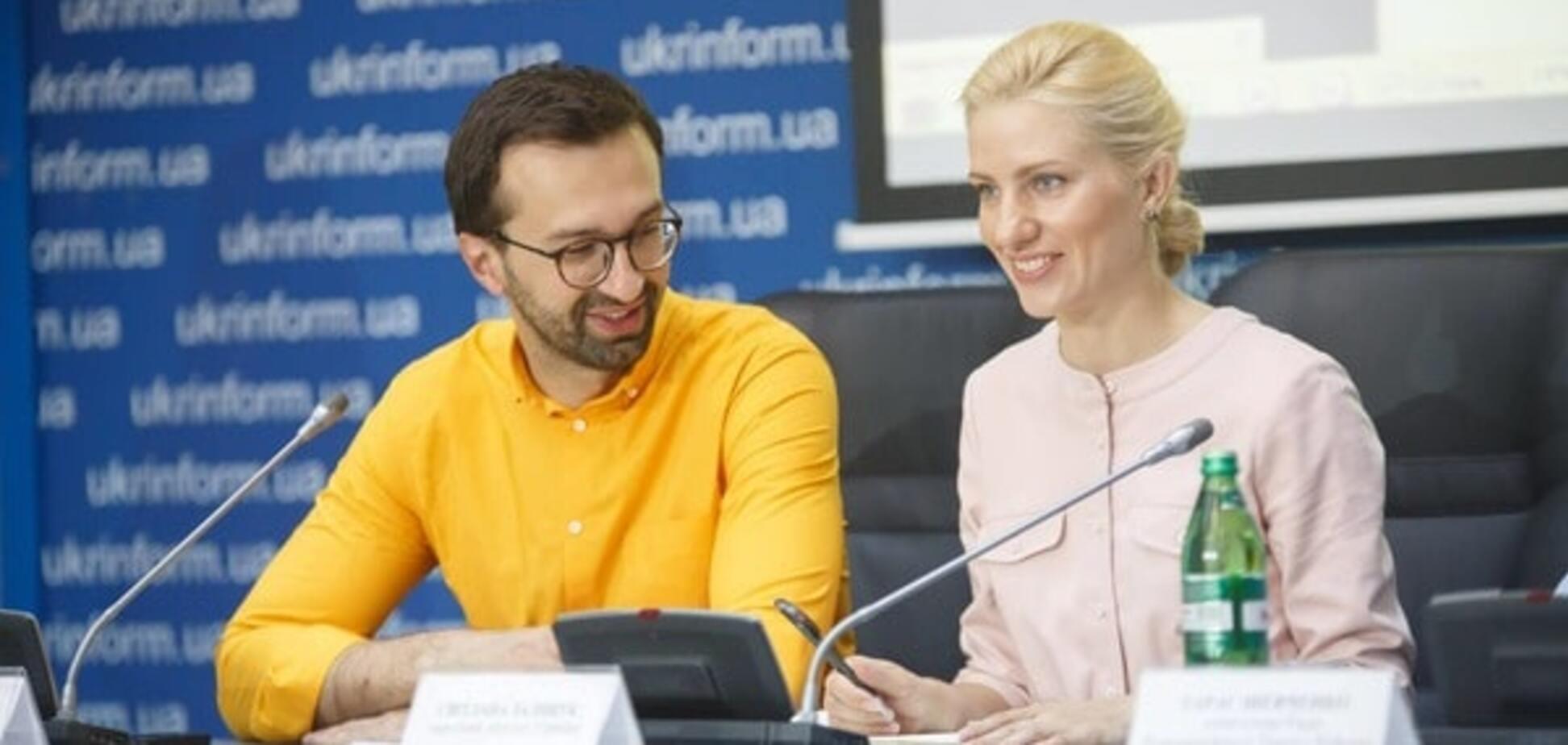 Заліщук пояснила, звідки у неї з'явилася простора квартира у центрі Києва