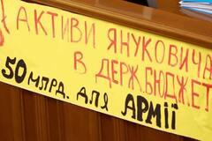 Закон для конфискации 'денег Януковича' могут принять до конца сентября