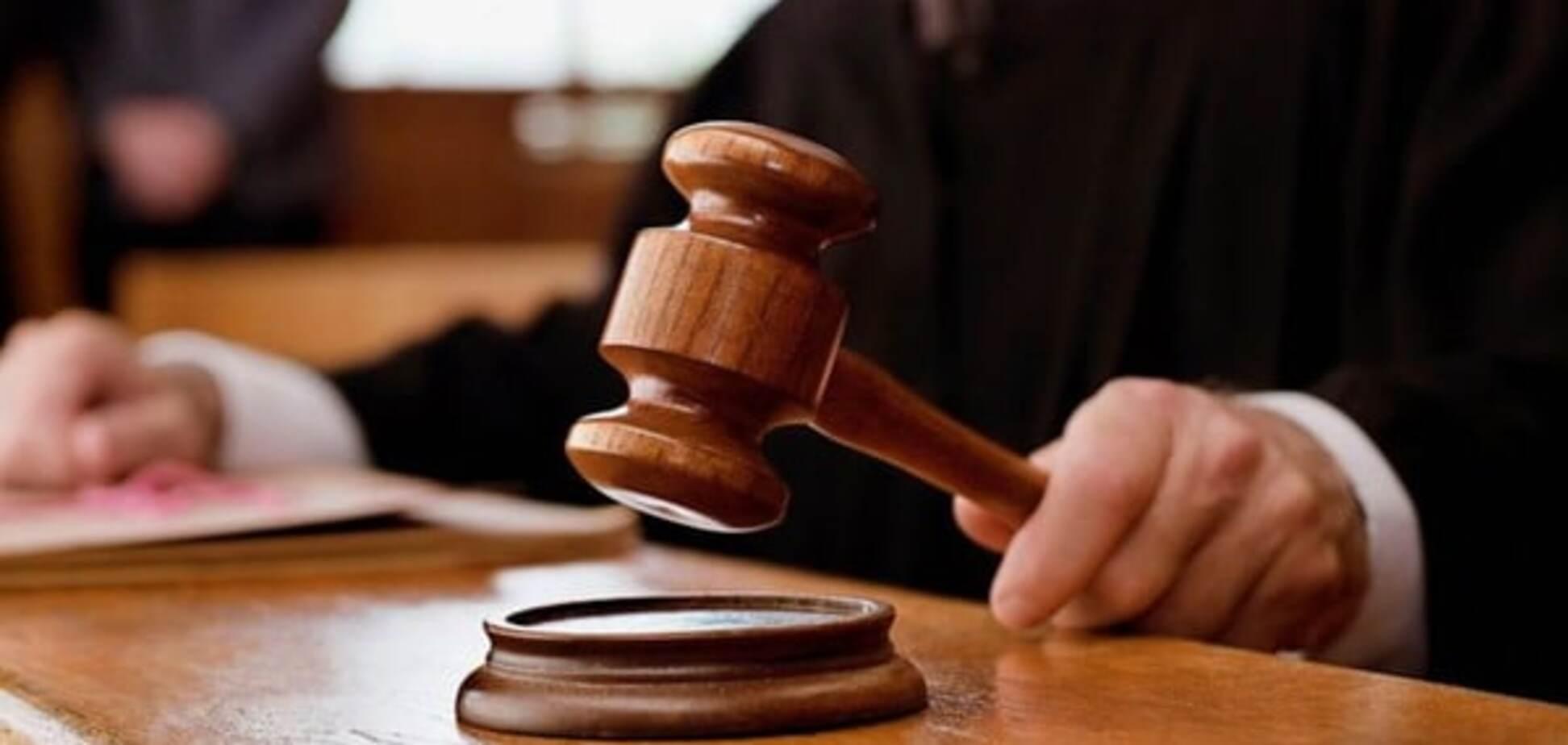 У Вінниці суддю-хабарника посадили до в'язниці на 10 років