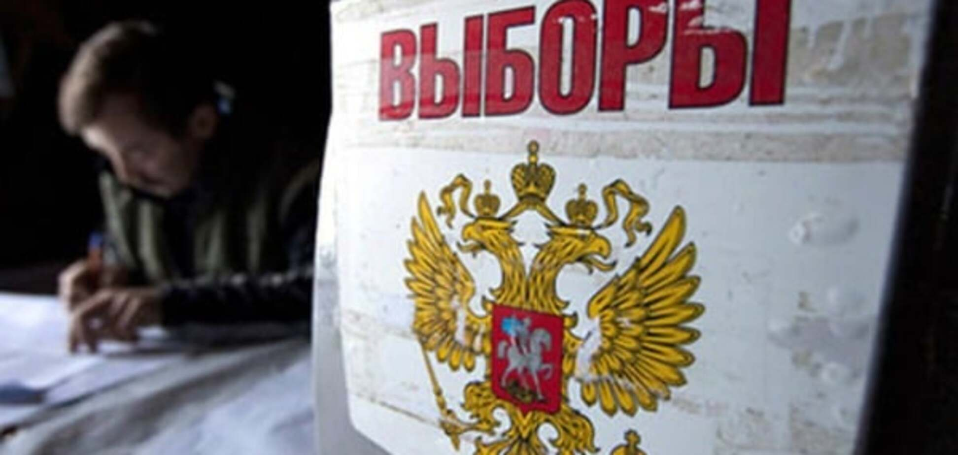 'Волевиявлення по-російськи': як окупанти готують Крим до виборів у Держдуму