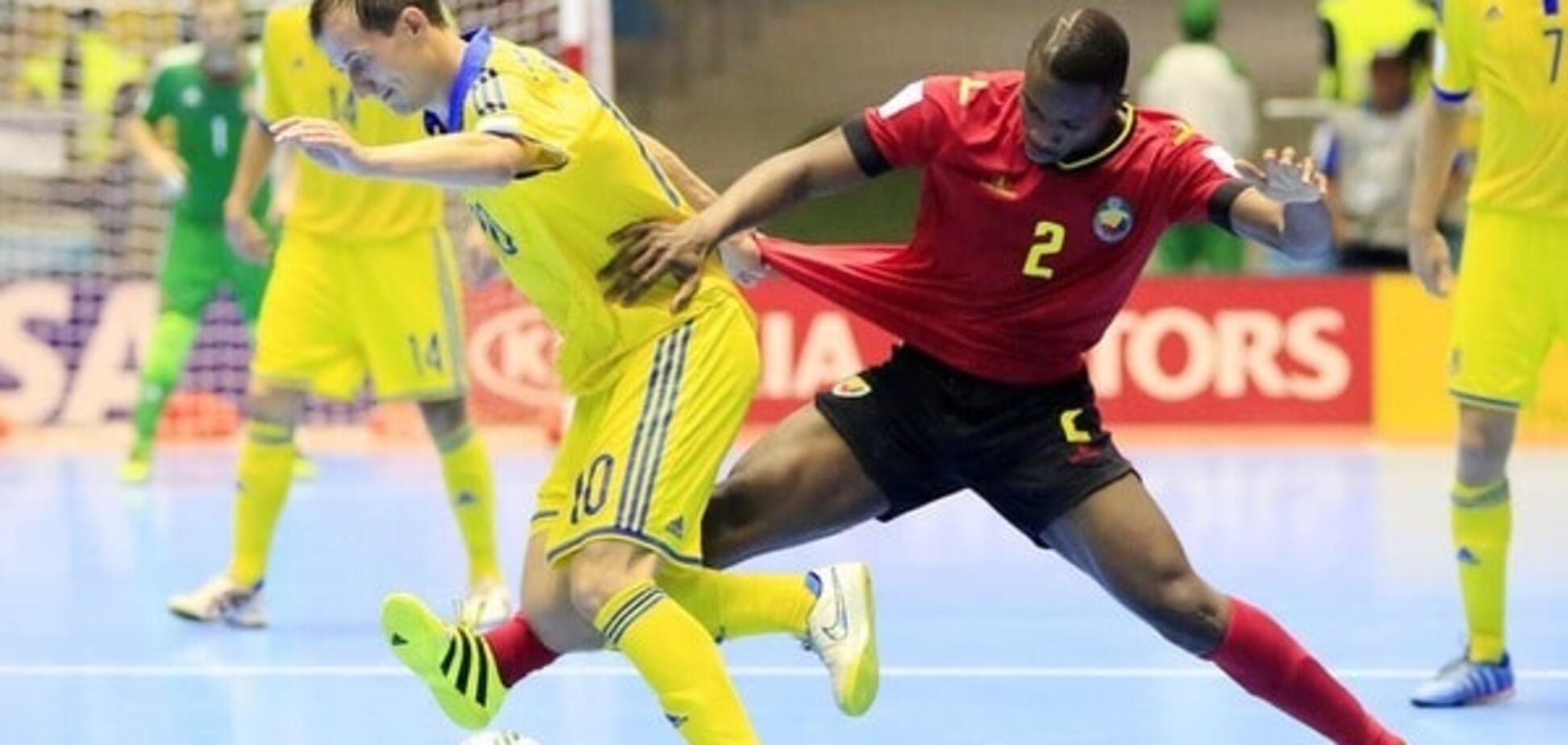 Украина добыла первую победу на чемпионате мира по футзалу