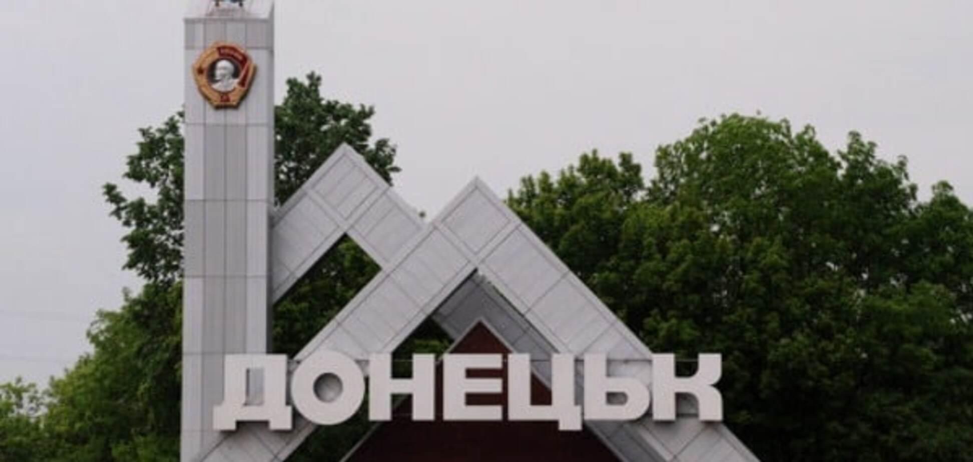Переименуем Донецк в Бандеровск: российские СМИ повелись на шутку украинского волонтера