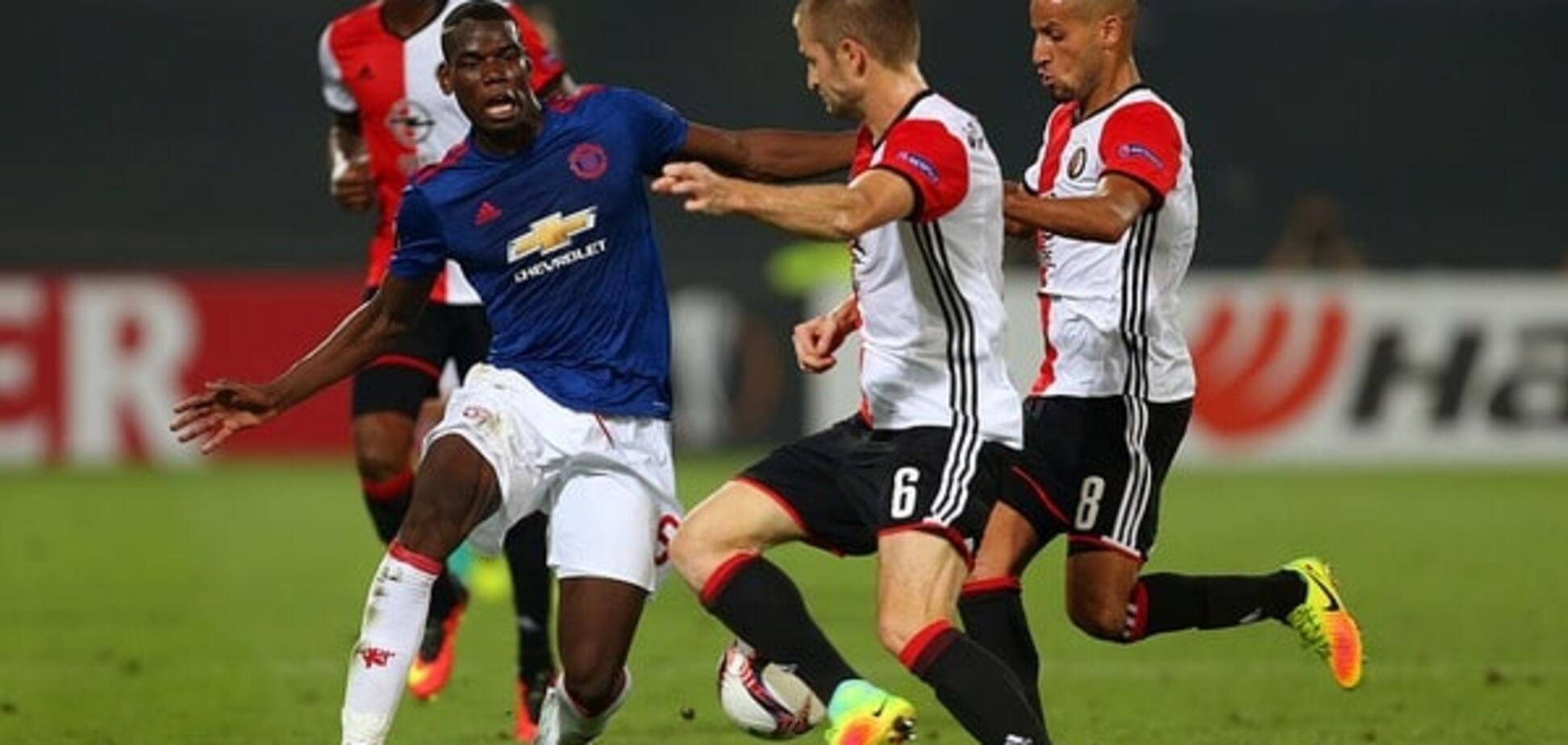 'Манчестер Юнайтед' сенсационно проиграл 'Фейеноорду': видеообзор